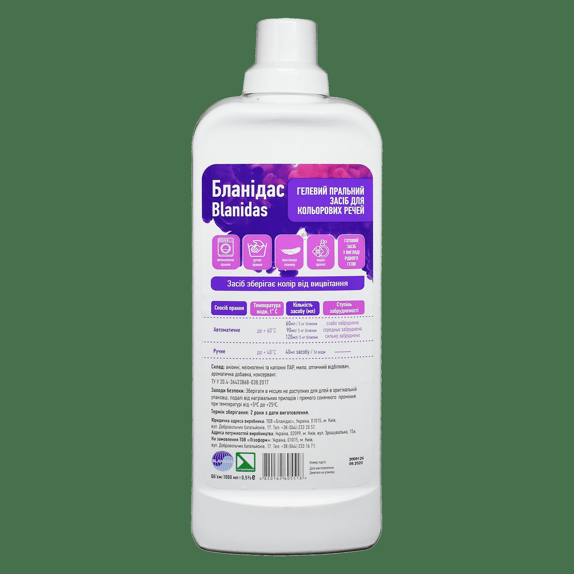 Бланідас- гелевий пральний засіб для кольорових речей, 1л