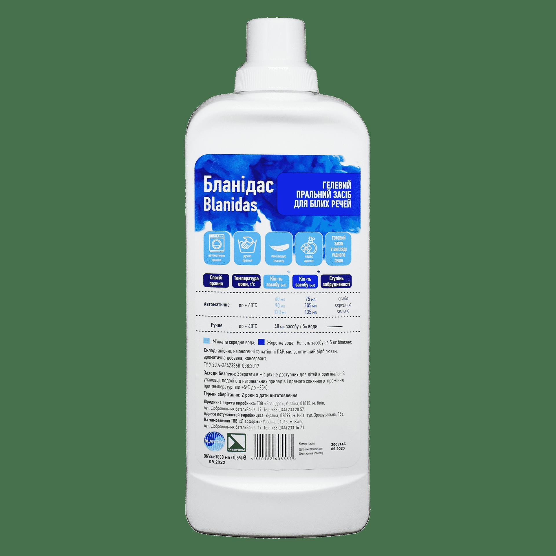Бланідас- гелевий пральний засіб для білих речей, 1л