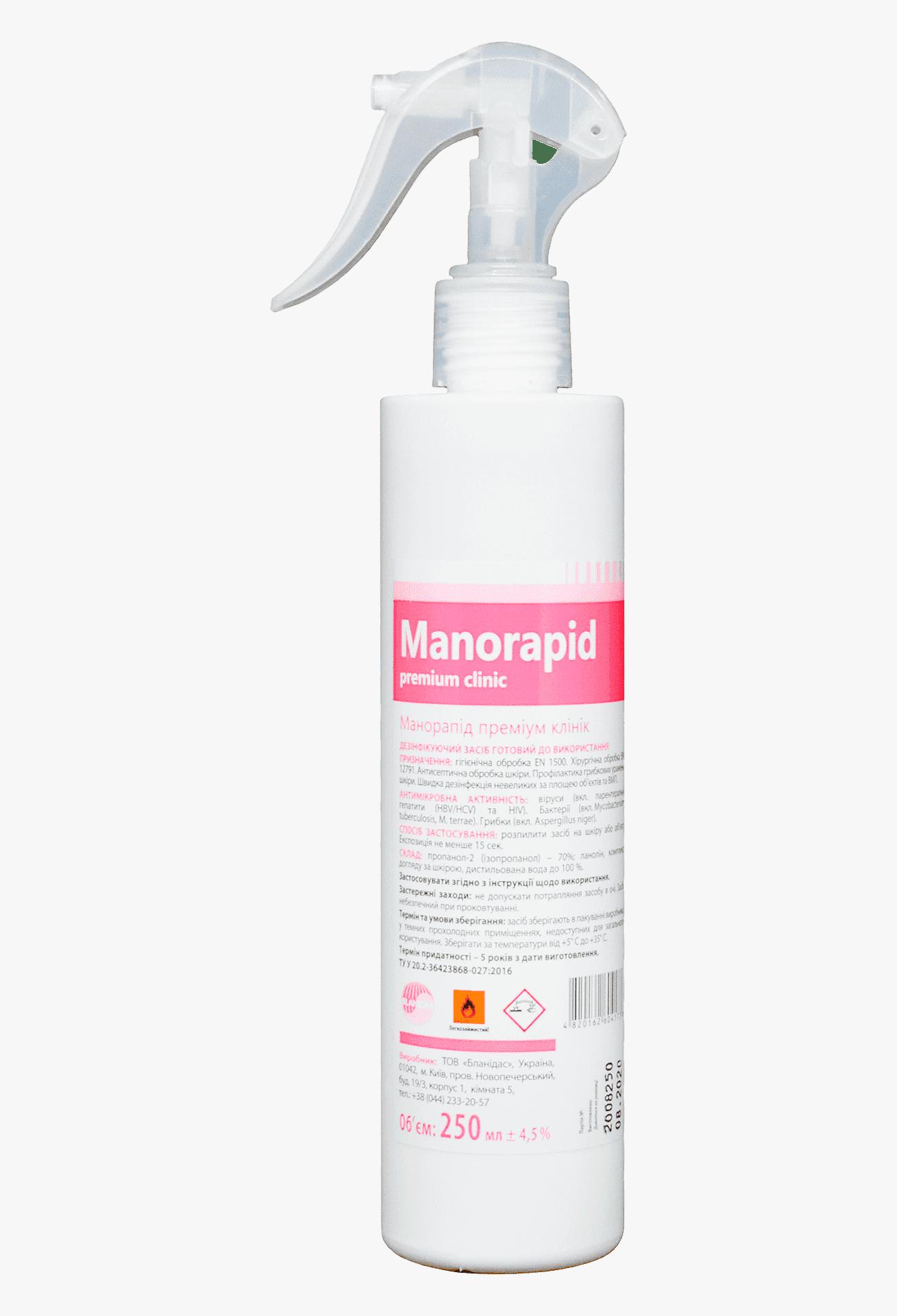 Манорапід преміум клінік, 250мл