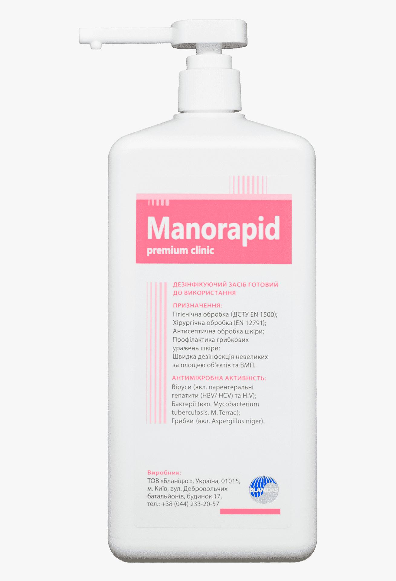 Манорапід преміум клінік, 1л