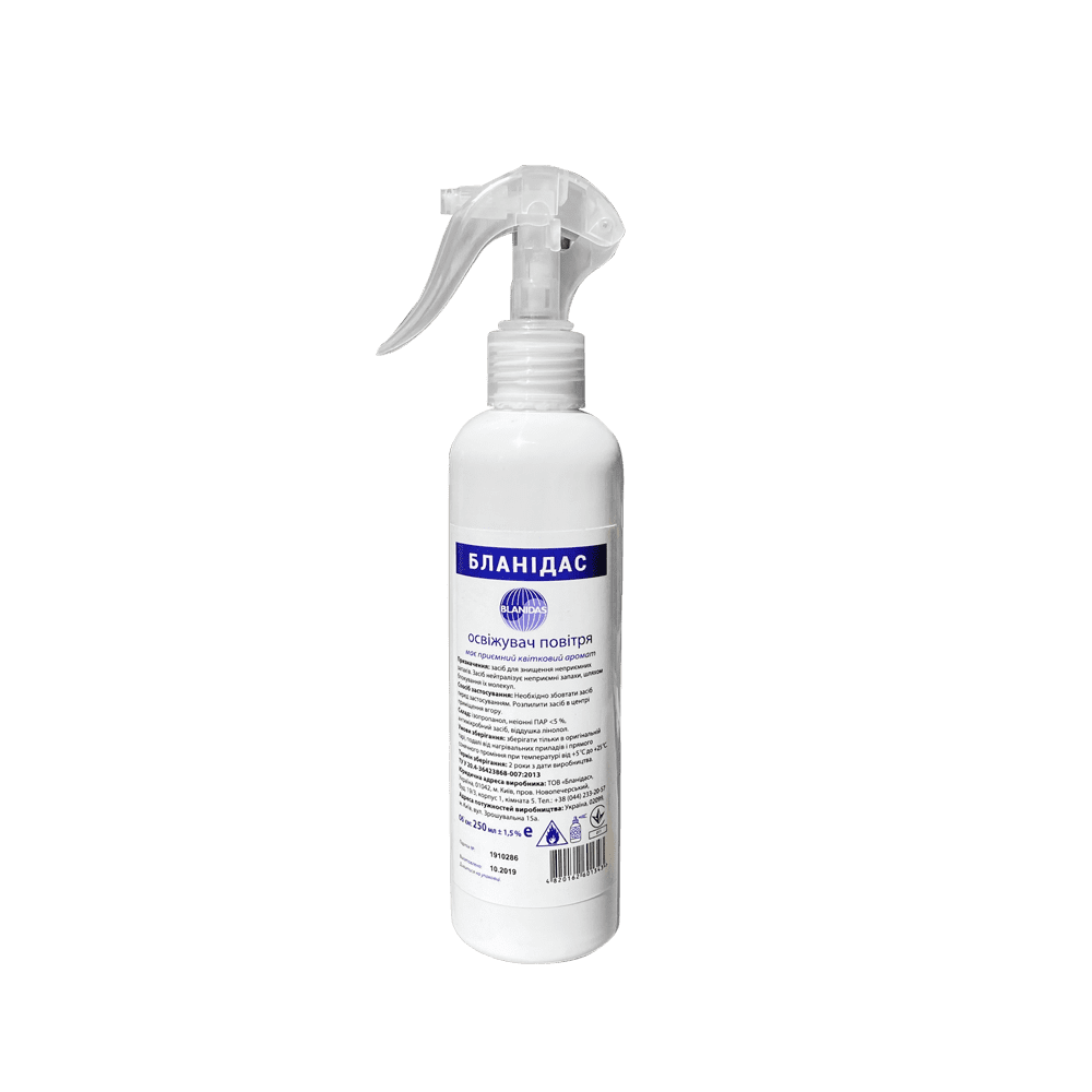 Бланідас – освіжувач повітря, 250мл