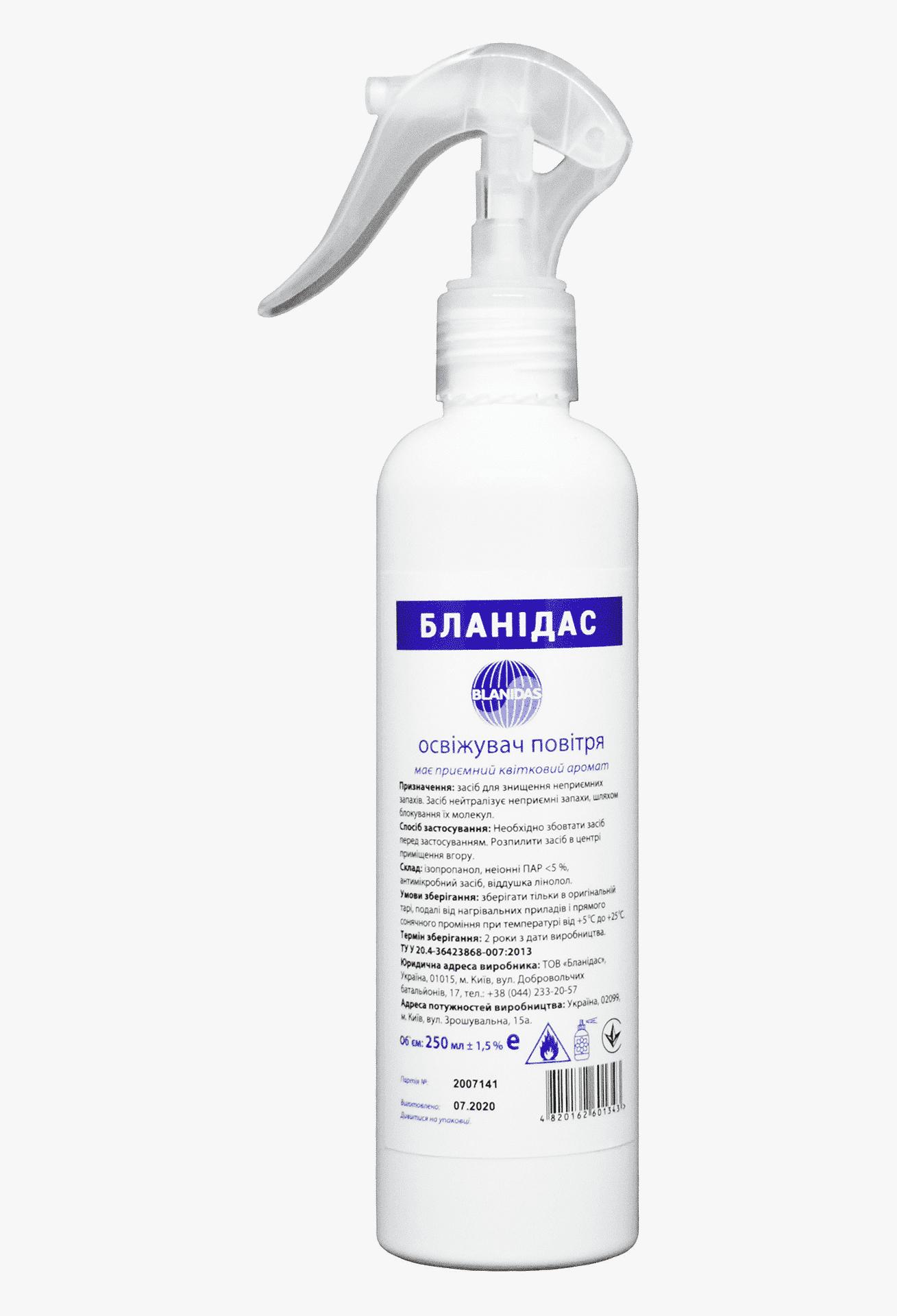 Бланідас- освіжувач повітря, 250мл