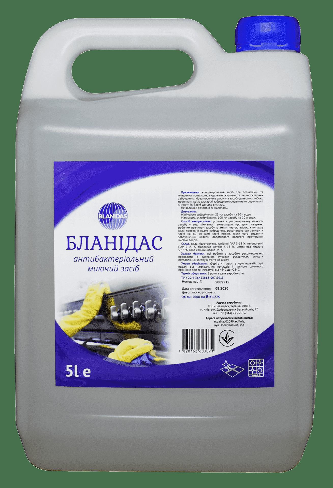 Бланідас- антибактеріальний миючий засіб, 5л