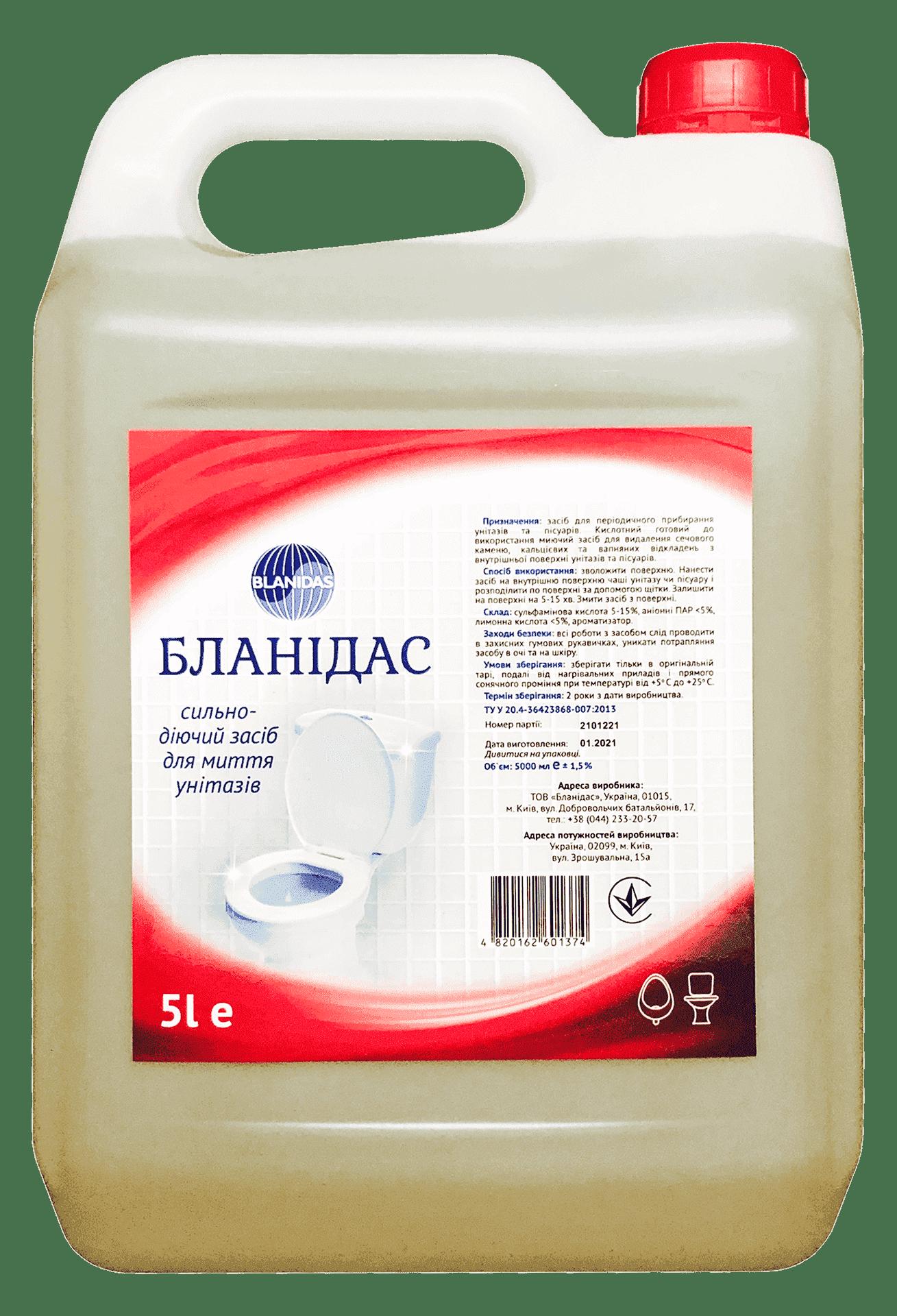 Бланідас- сильнодіючий миючий засіб для унітазів, 5л