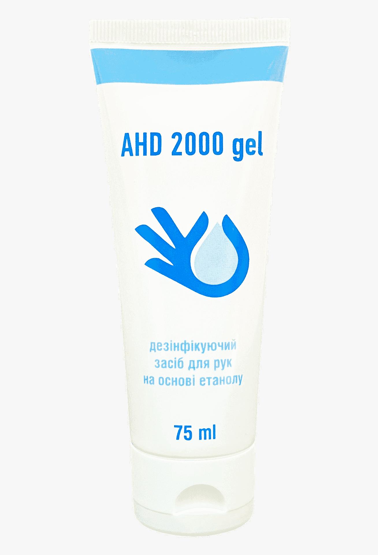 АХД 2000 гель, 75мл