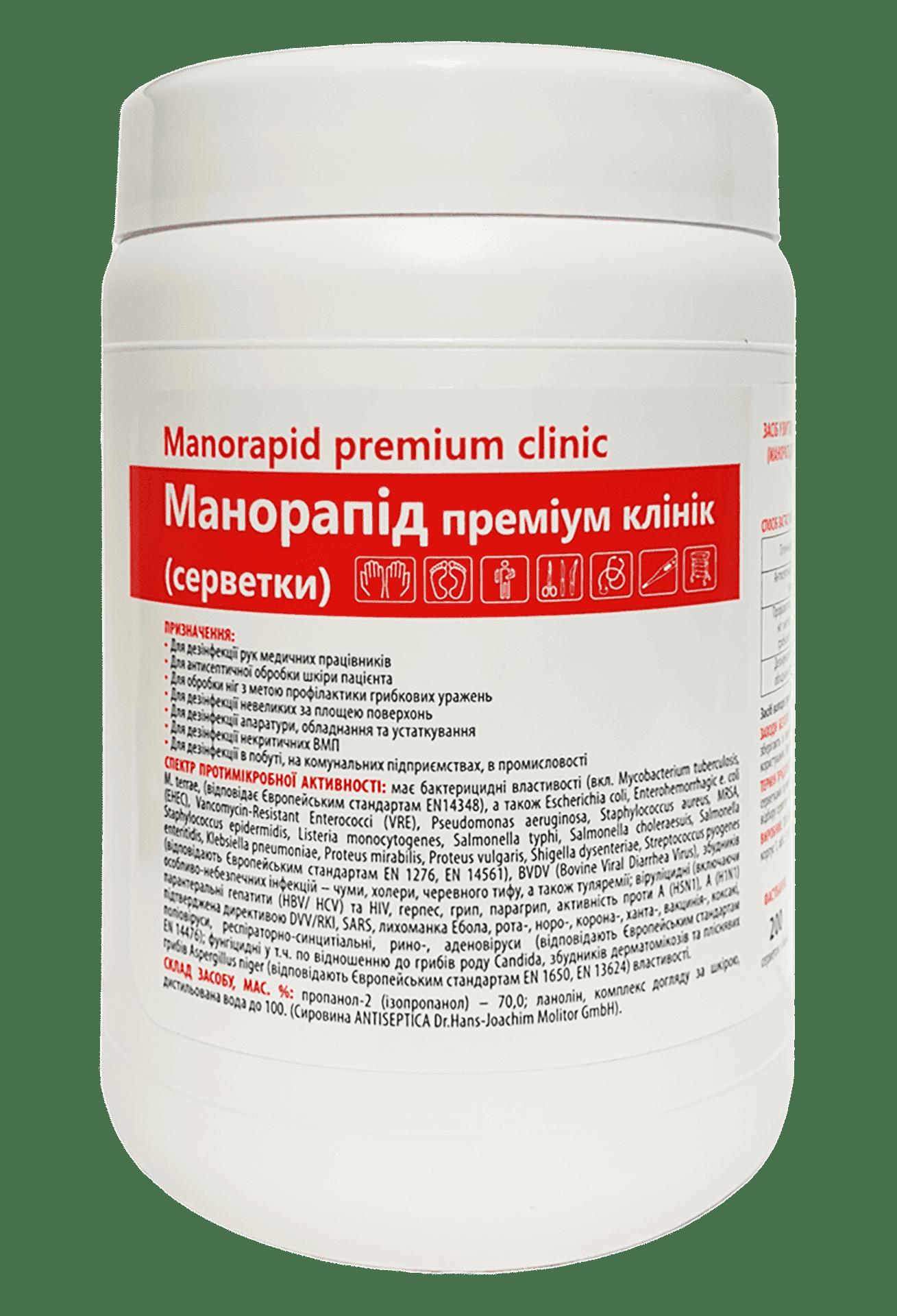 Манорапід преміум клінік серветки, 200шт.
