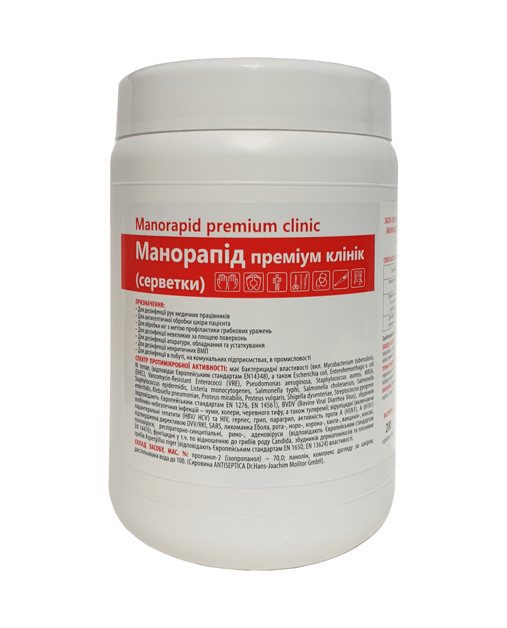 Манорапід преміум клінік (серветки), 200шт.