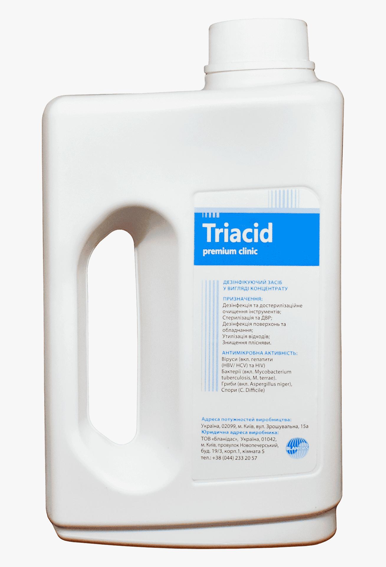 Триацид преміум клінік, 2.5л