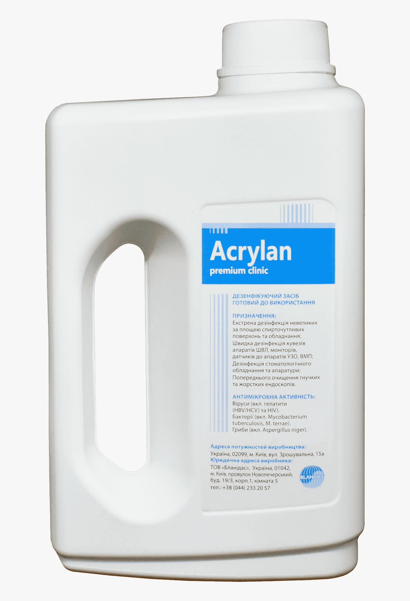 Акрилан преміум клінік, 2.5л
