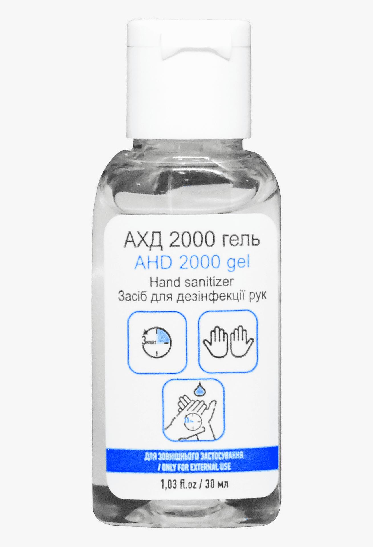 АХД 2000 гель, 30мл