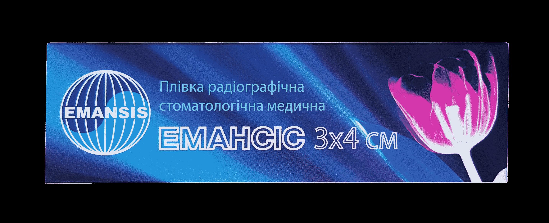 Плівка стоматологічна Емансіс 3×4см №100