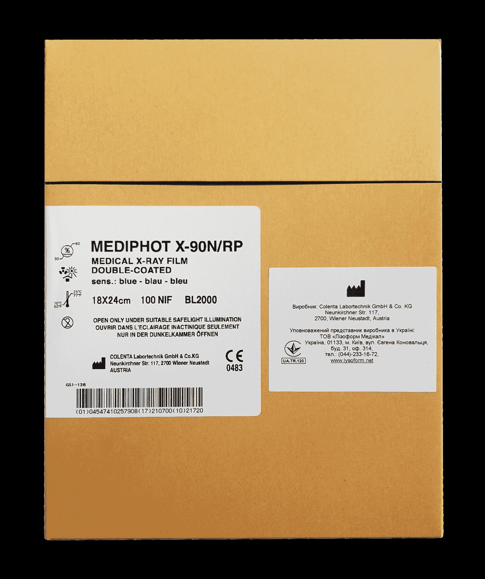 Плівка MEDIPHOT X-90N/RP синьочутлива 18x24cм BL2000