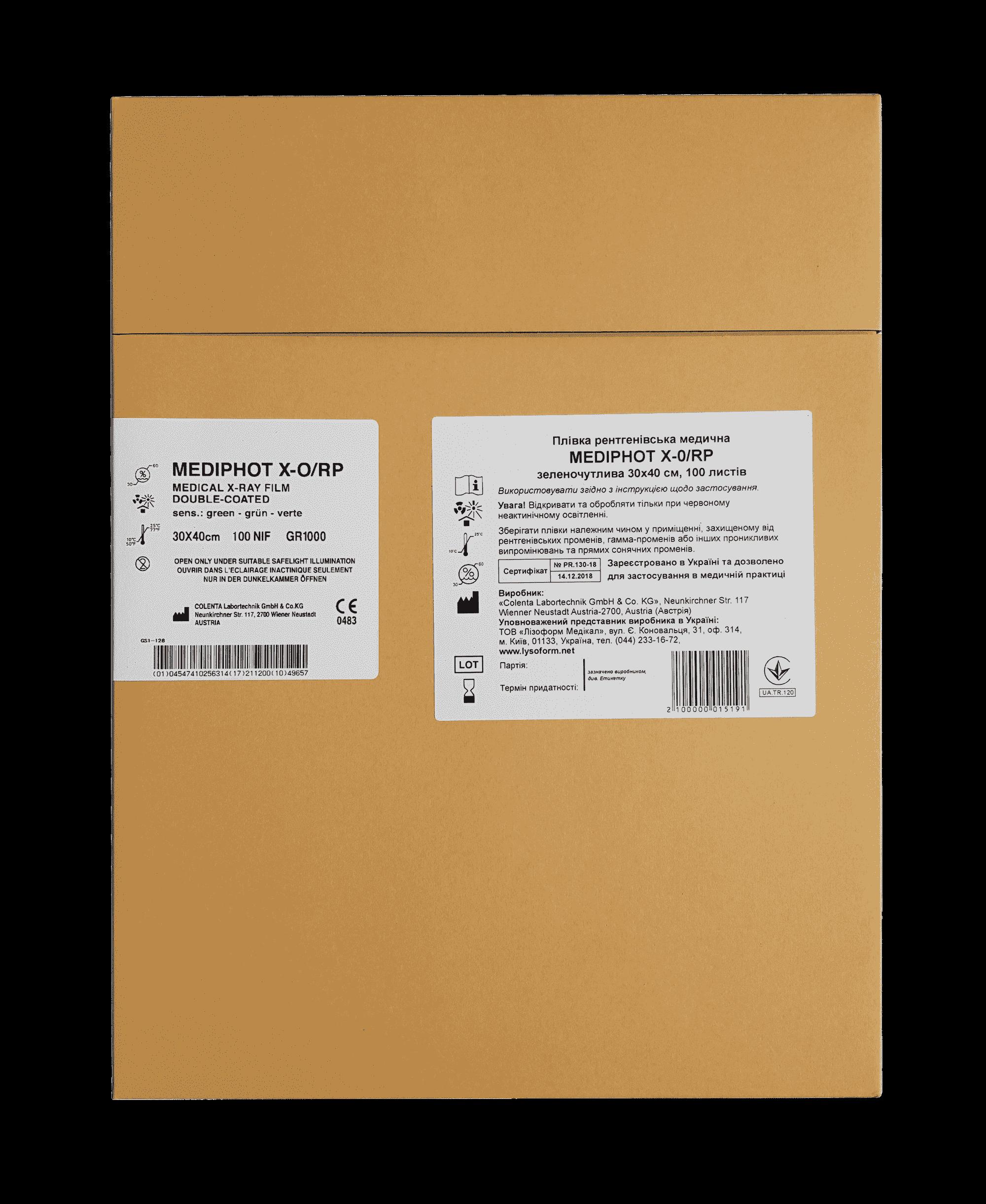 Плівка MEDIPHOT X-0/RP зеленочутлива 30x40cм