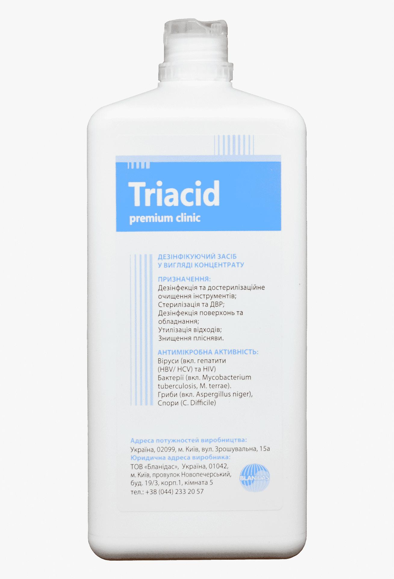 Триацид преміум клінік, 1л