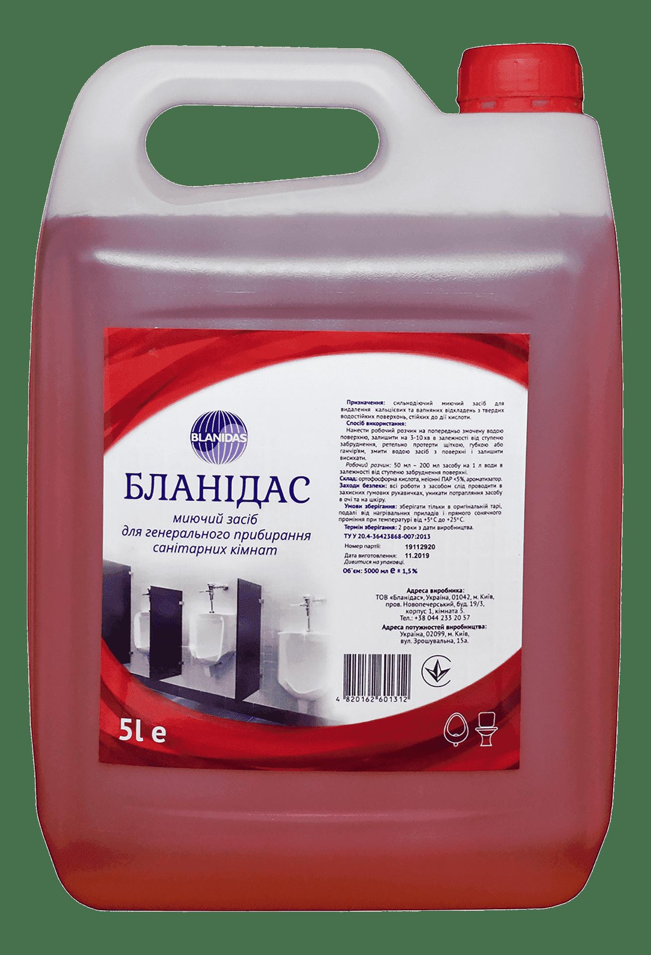 Бланідас- миючий засіб для генерального прибирання санітарних кімнат, 5л