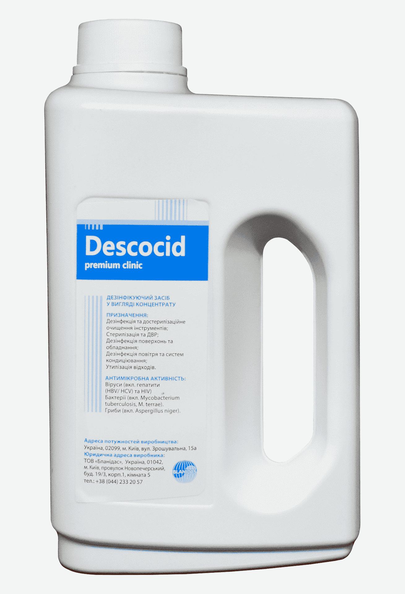 Дескоцид преміум клінік, 2.5л