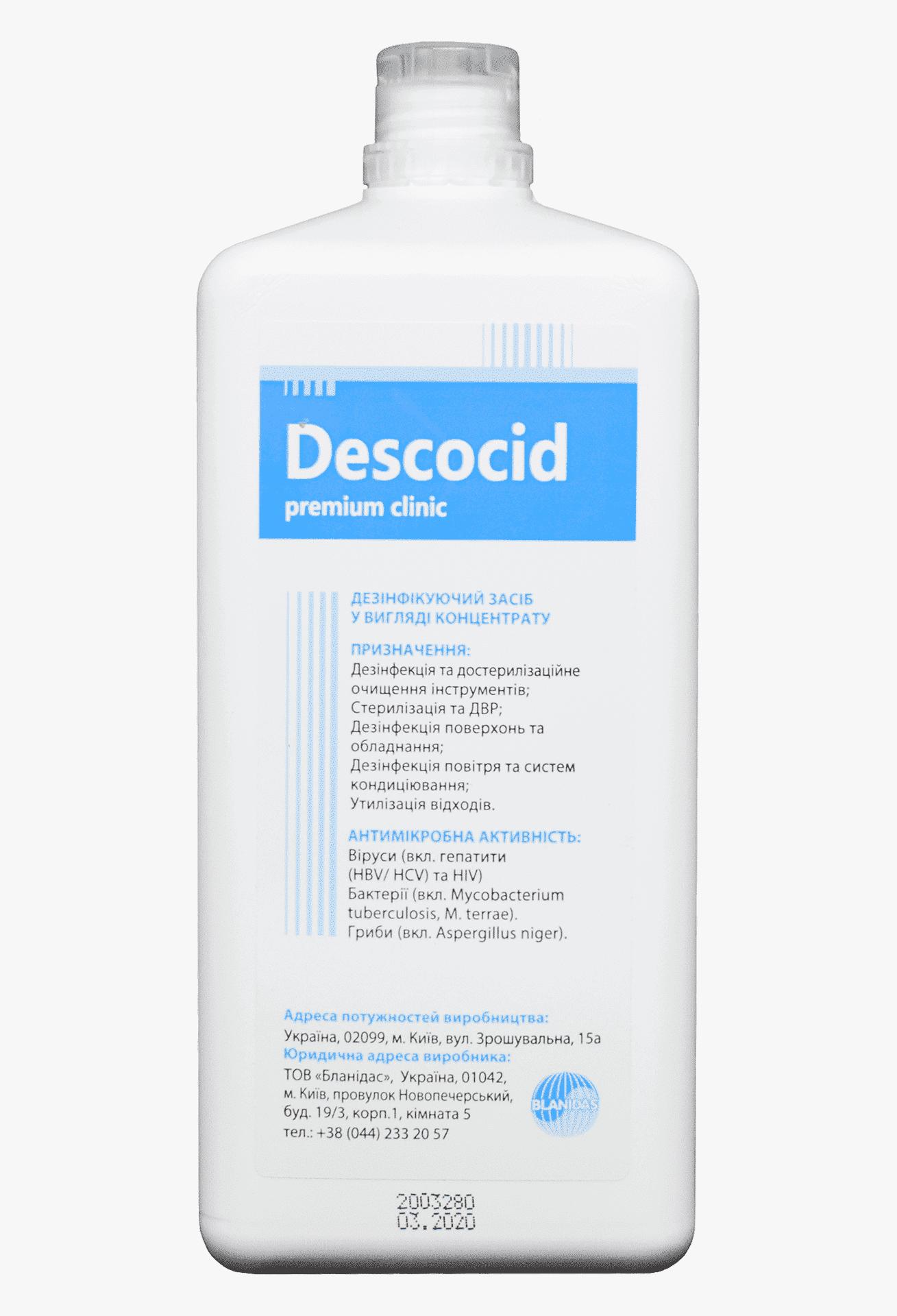 Дескоцид преміум клінік, 1л