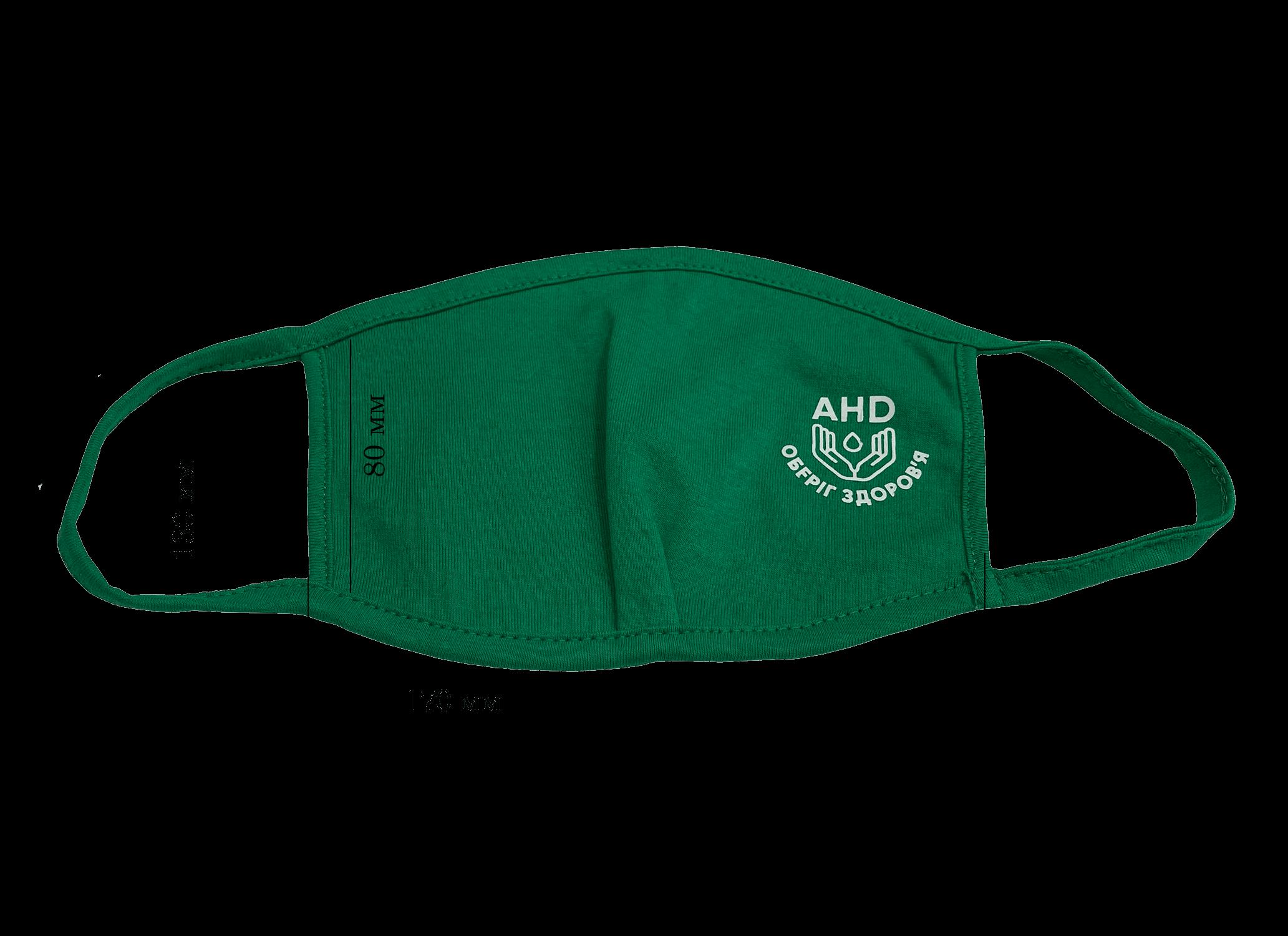 Маска зеленого кольору, дитячий розмір S