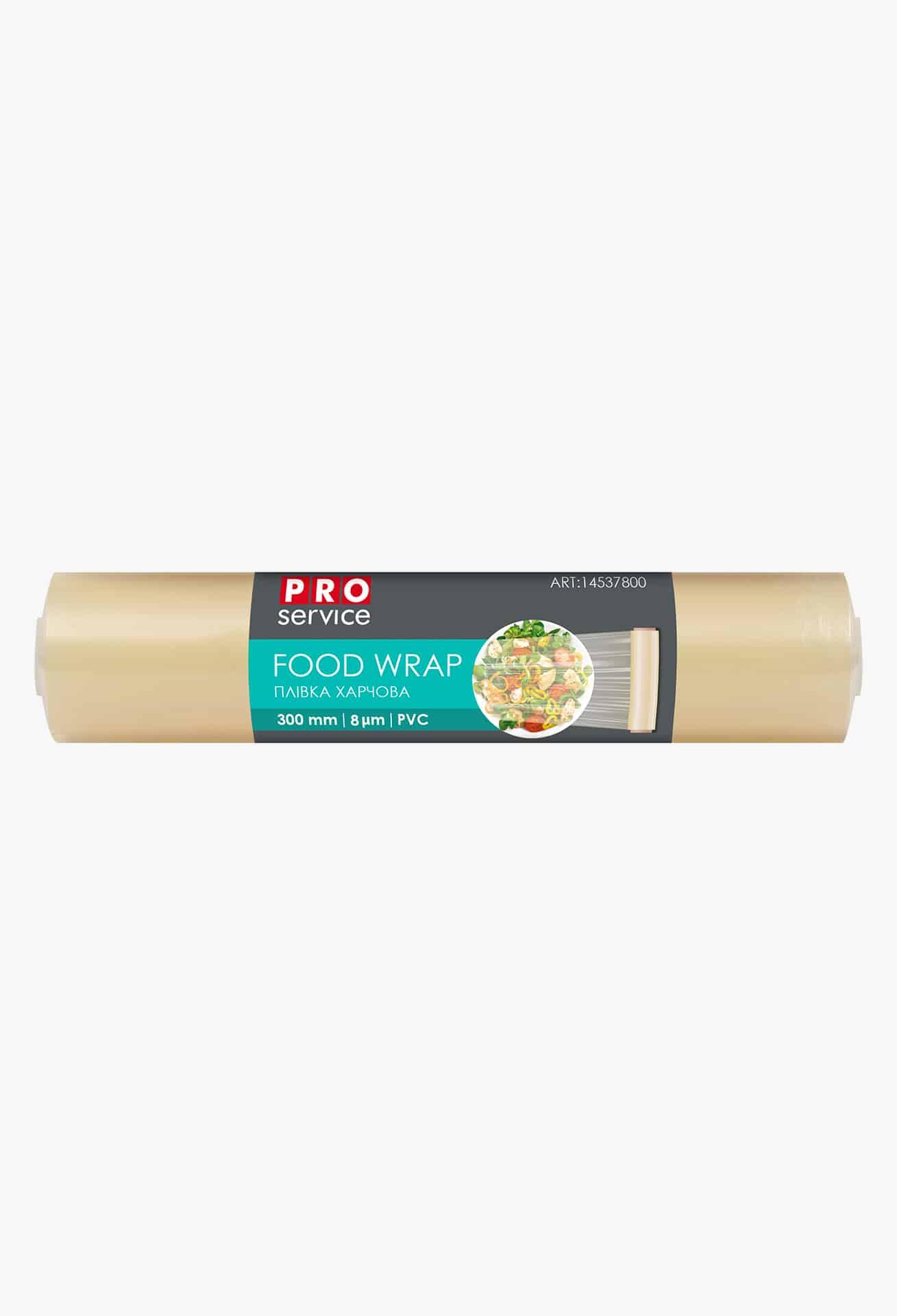 PRO Плівка харчова PVC 300м х 30см, 8 мкм