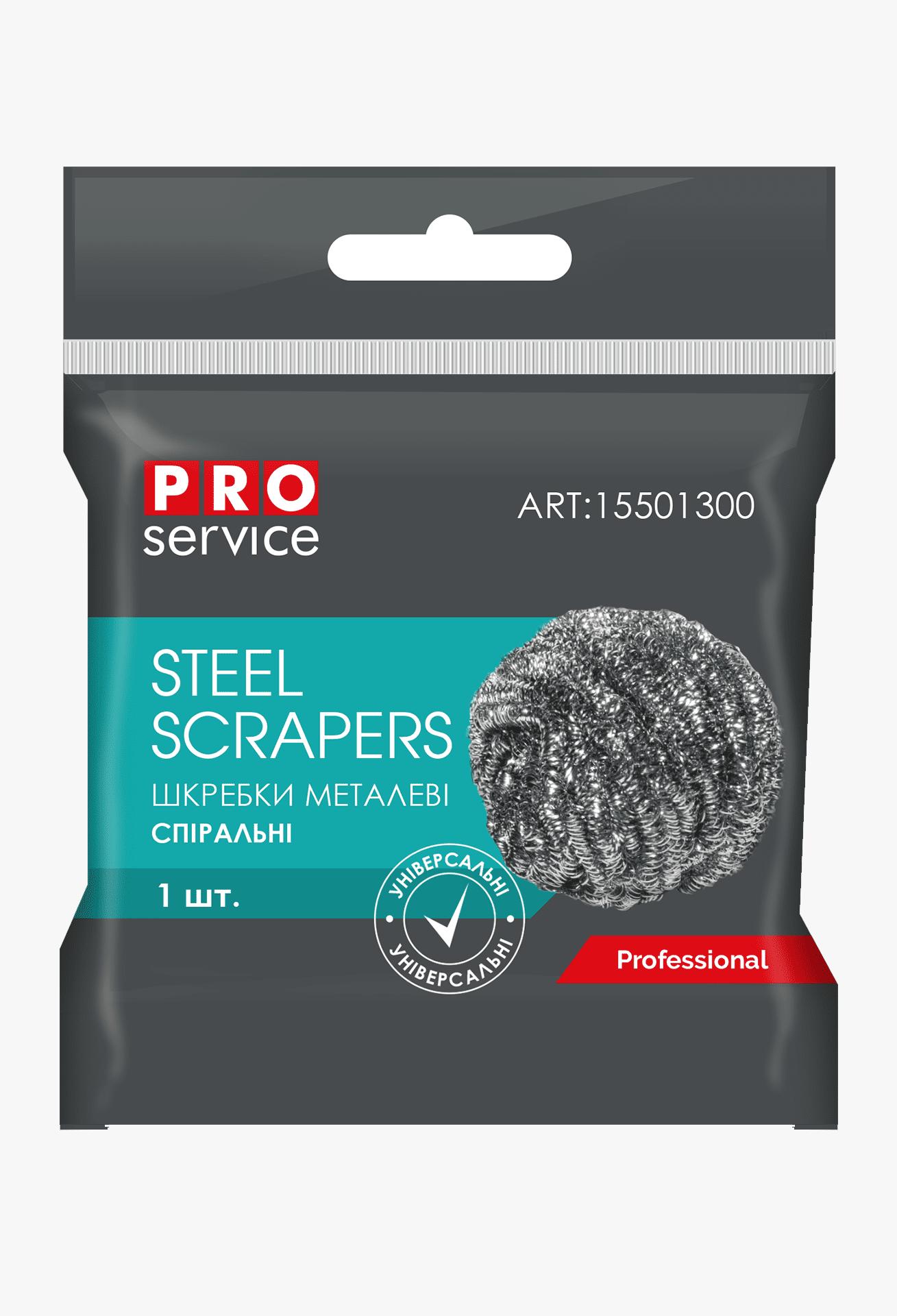 PRO Шкребок металевий спіральний, 1шт.