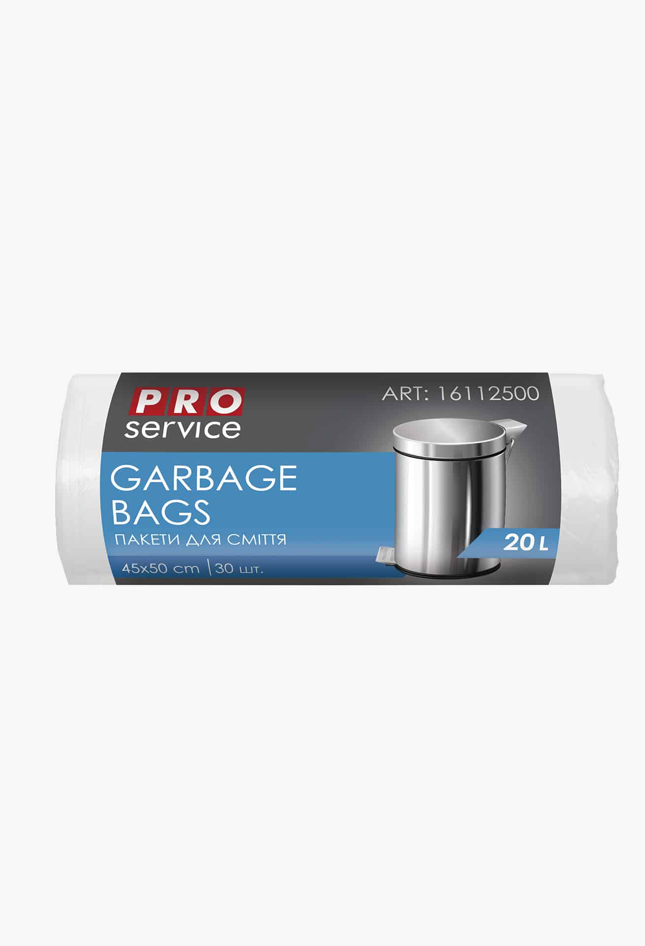 PRO Пакет для смiття поліетиленовий  білий ХД 20л/30шт.