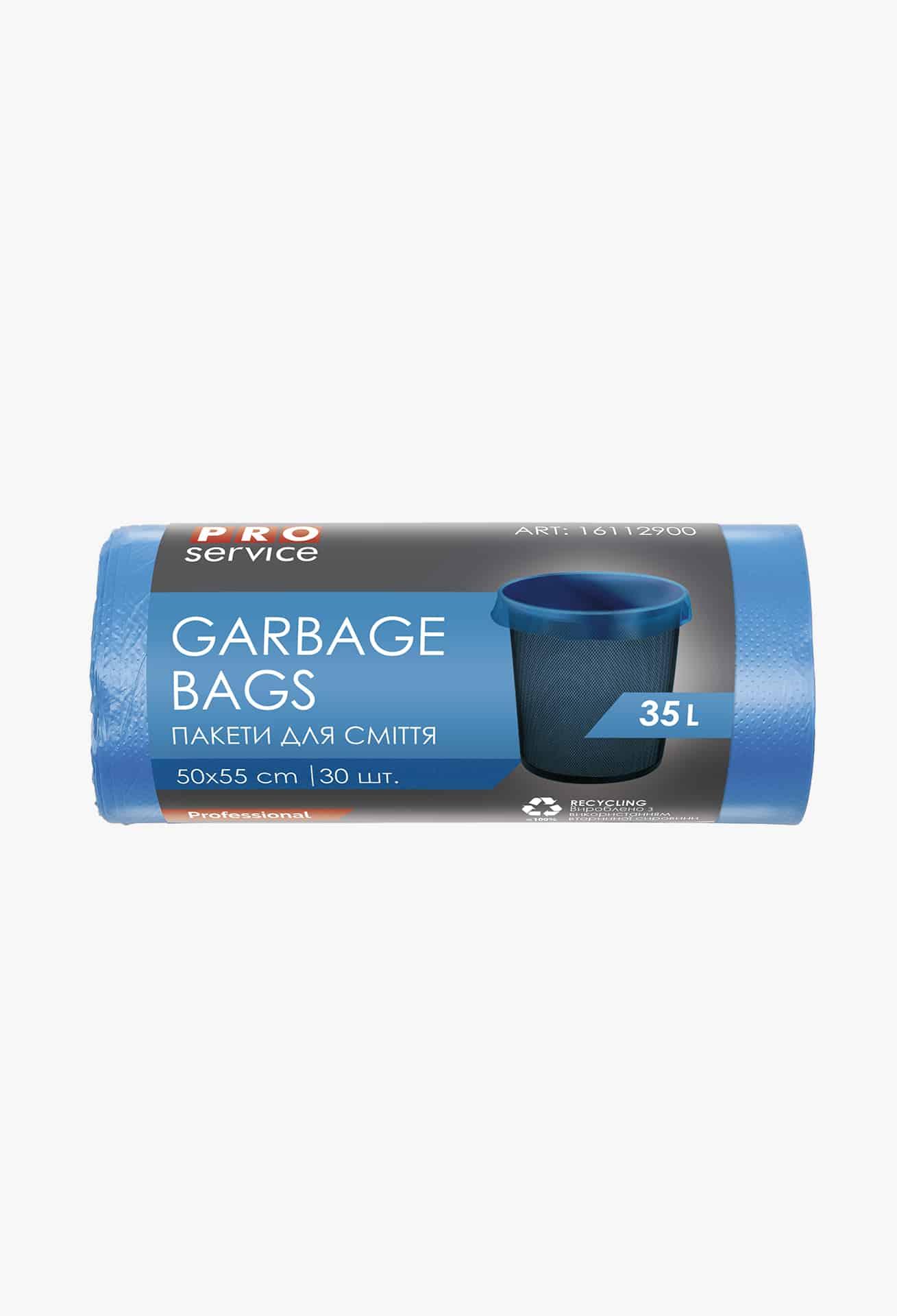 PRO Пакет для смiття поліетиленовий 50*55 синій, ХД 35л /30шт.