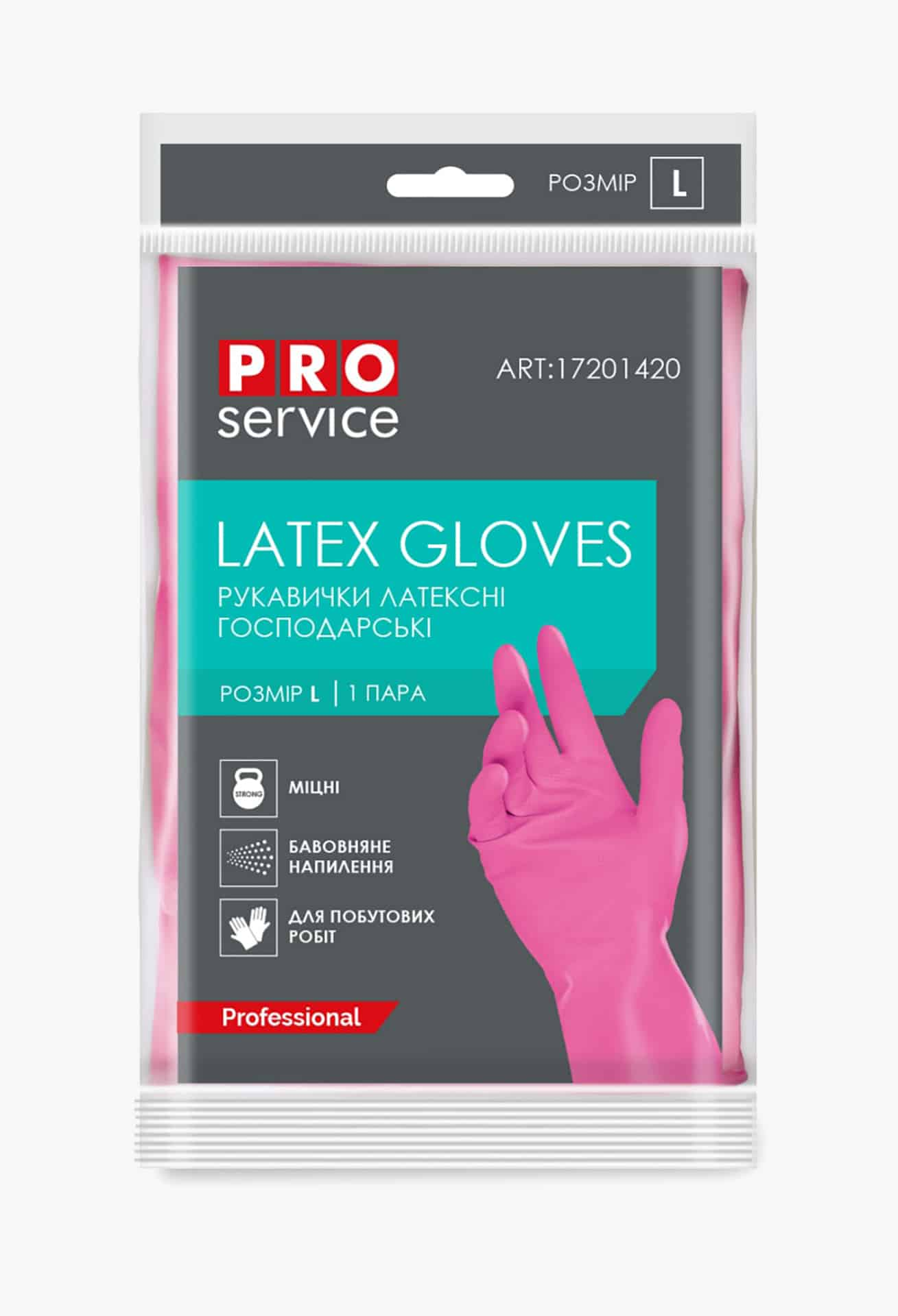 PRO Рукавички універсальні латексні Professional, рожеві, 1 пара, L