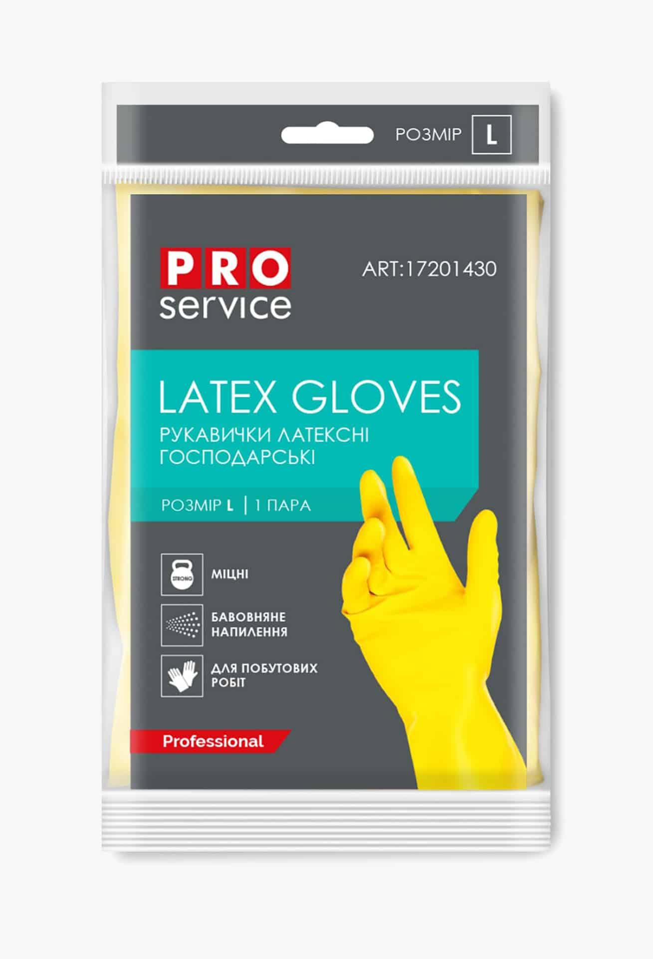 PRO Рукавички універсальні латексні Professional, 1 пара, жовті, L