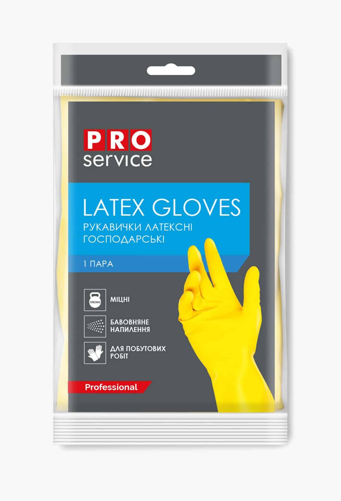 PRO Рукавички універсальні латексні, Professional, 1 пара, S