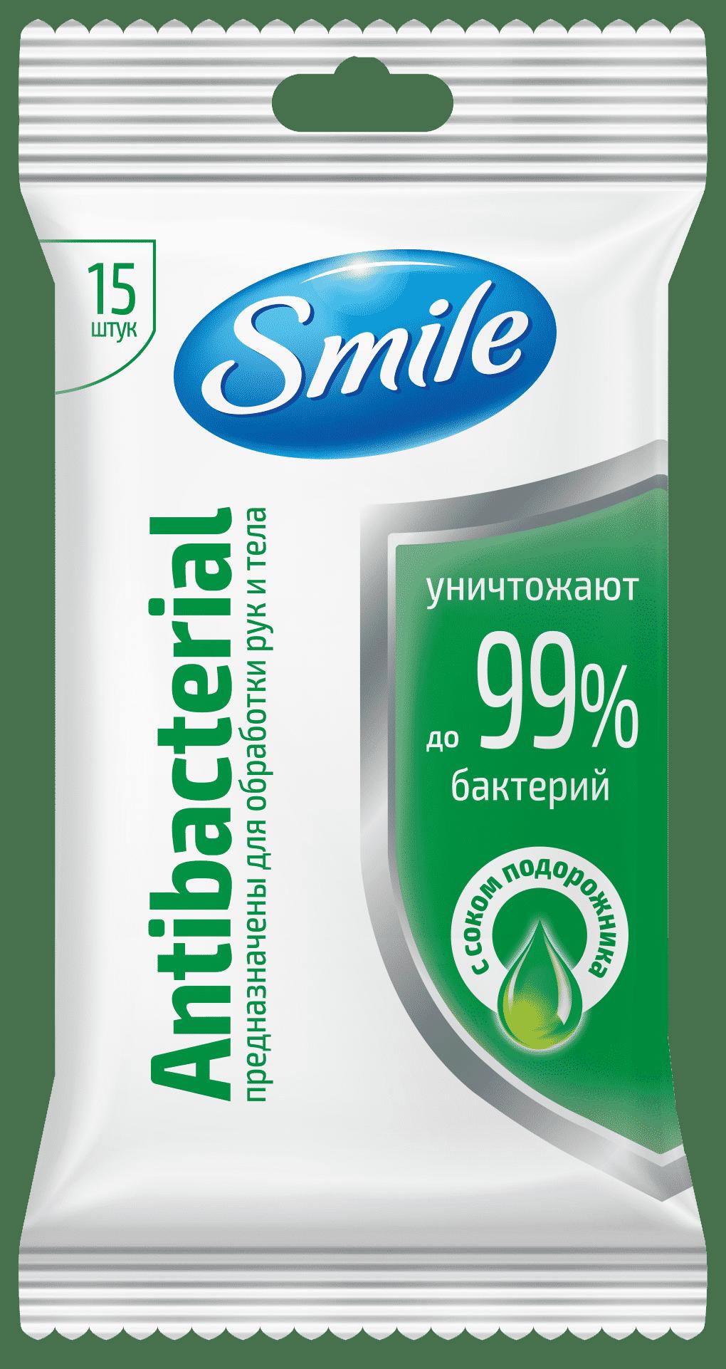 SMILE Серветка волога Antibacterial з соком подорожника, 15шт.