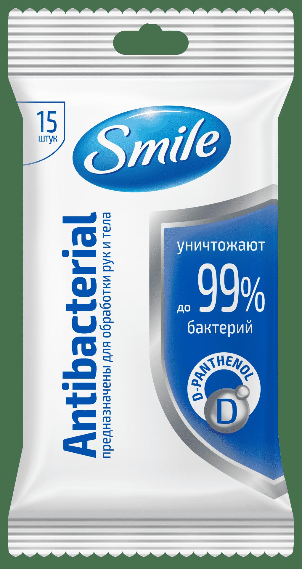 SMILE Серветка волога Antibacterial з Д-пантенолом, 15шт.