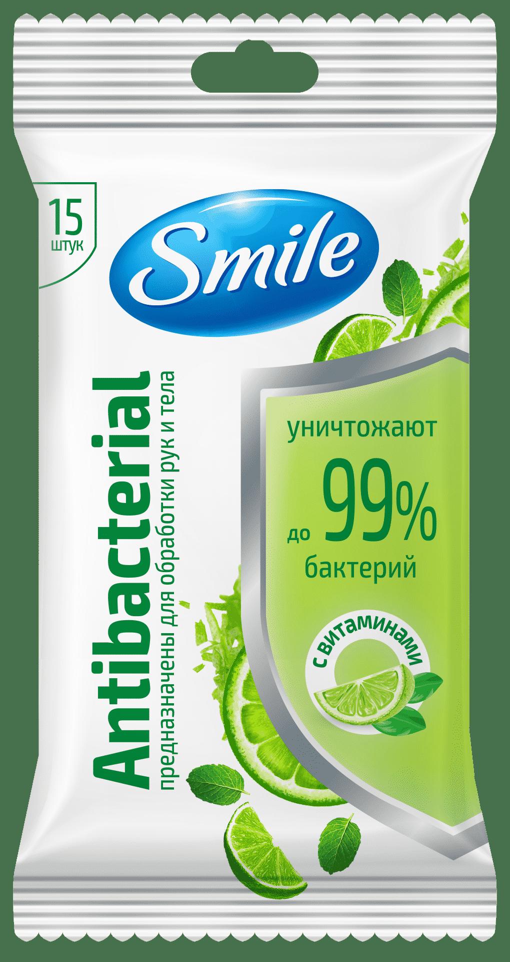 SMILE Серветка волога Antibacterial Лайм-м'ята з вітамінами, 15шт.