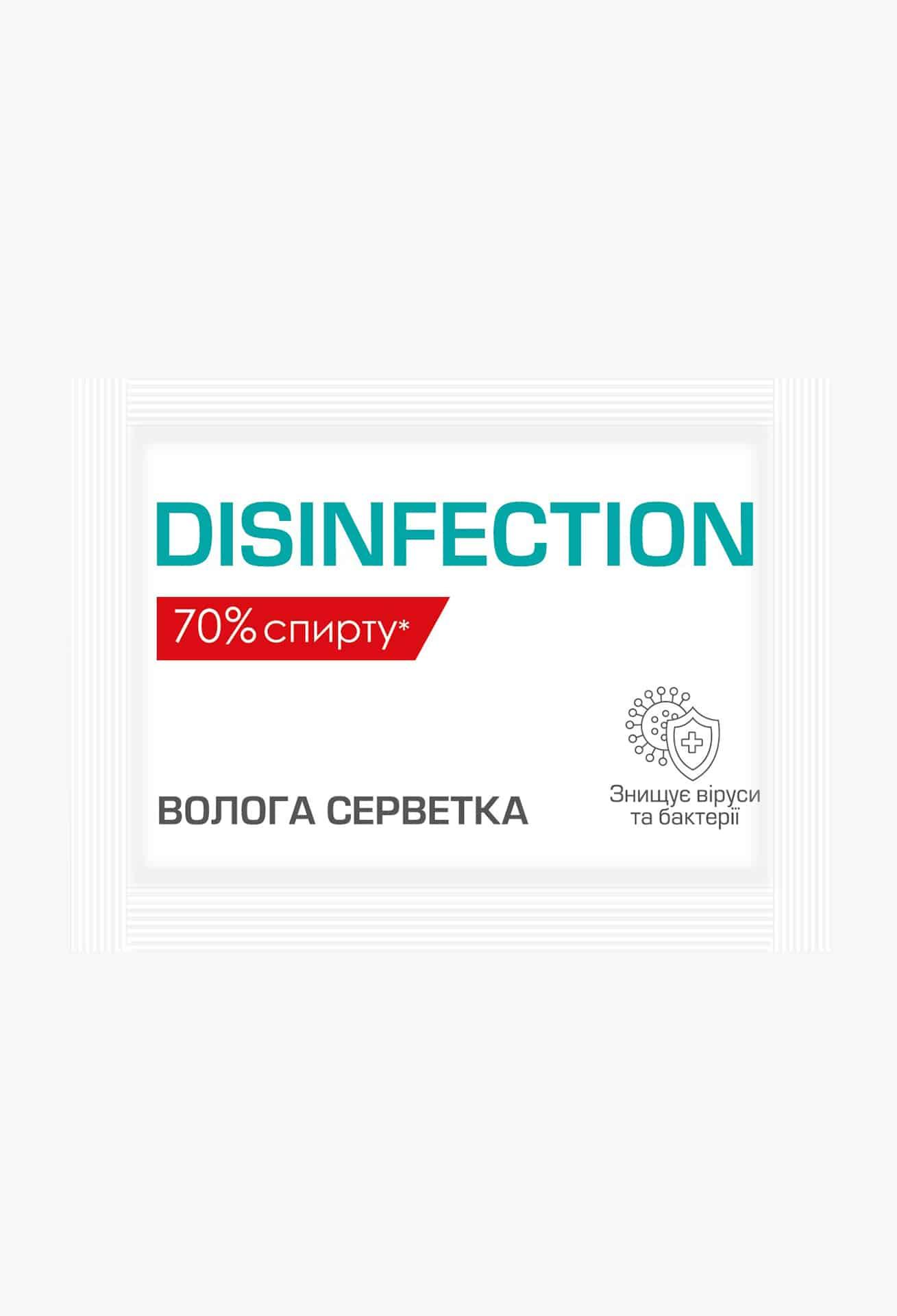 PRO вологі серветки дезінфекційні Sterill Bio, саше в боксі, 80шт.