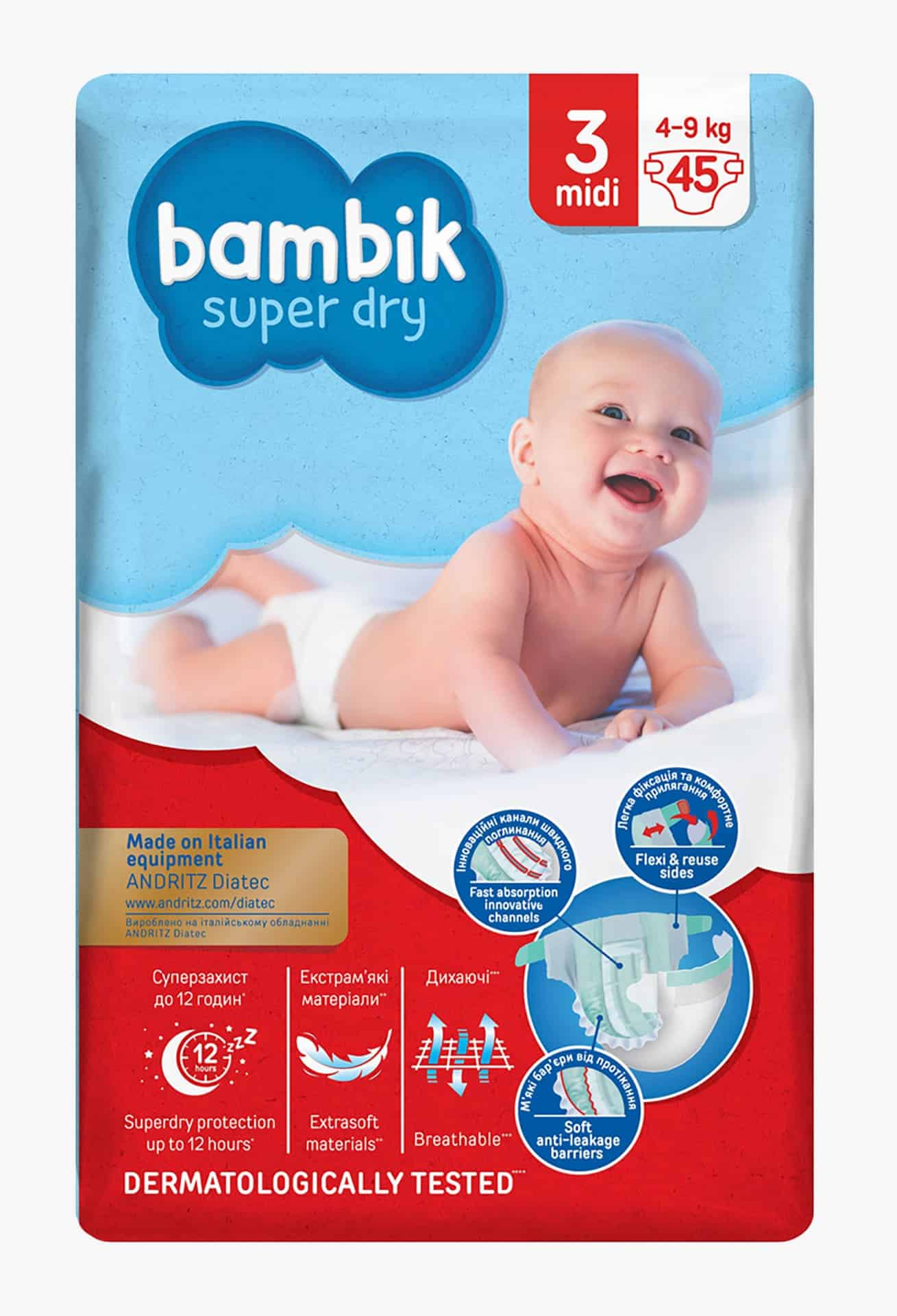Bambik підгузки дитячі одноразові Jumbo (3) MIDI (4-9кг), 45шт.
