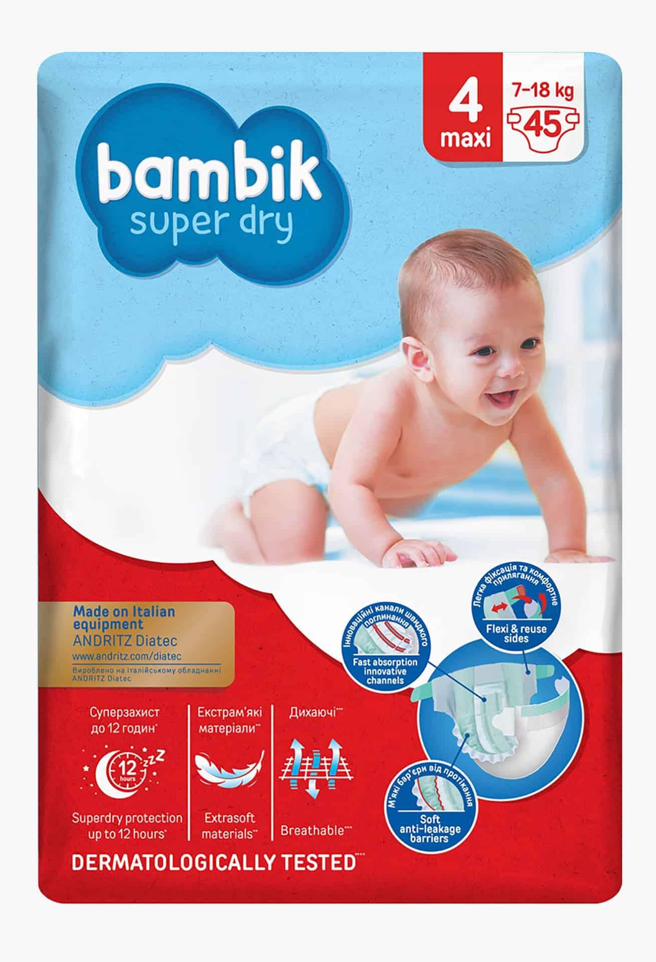 Bambik підгузки дитячі одноразові Jumbo (4) MAXI (7-18кг), 45шт.