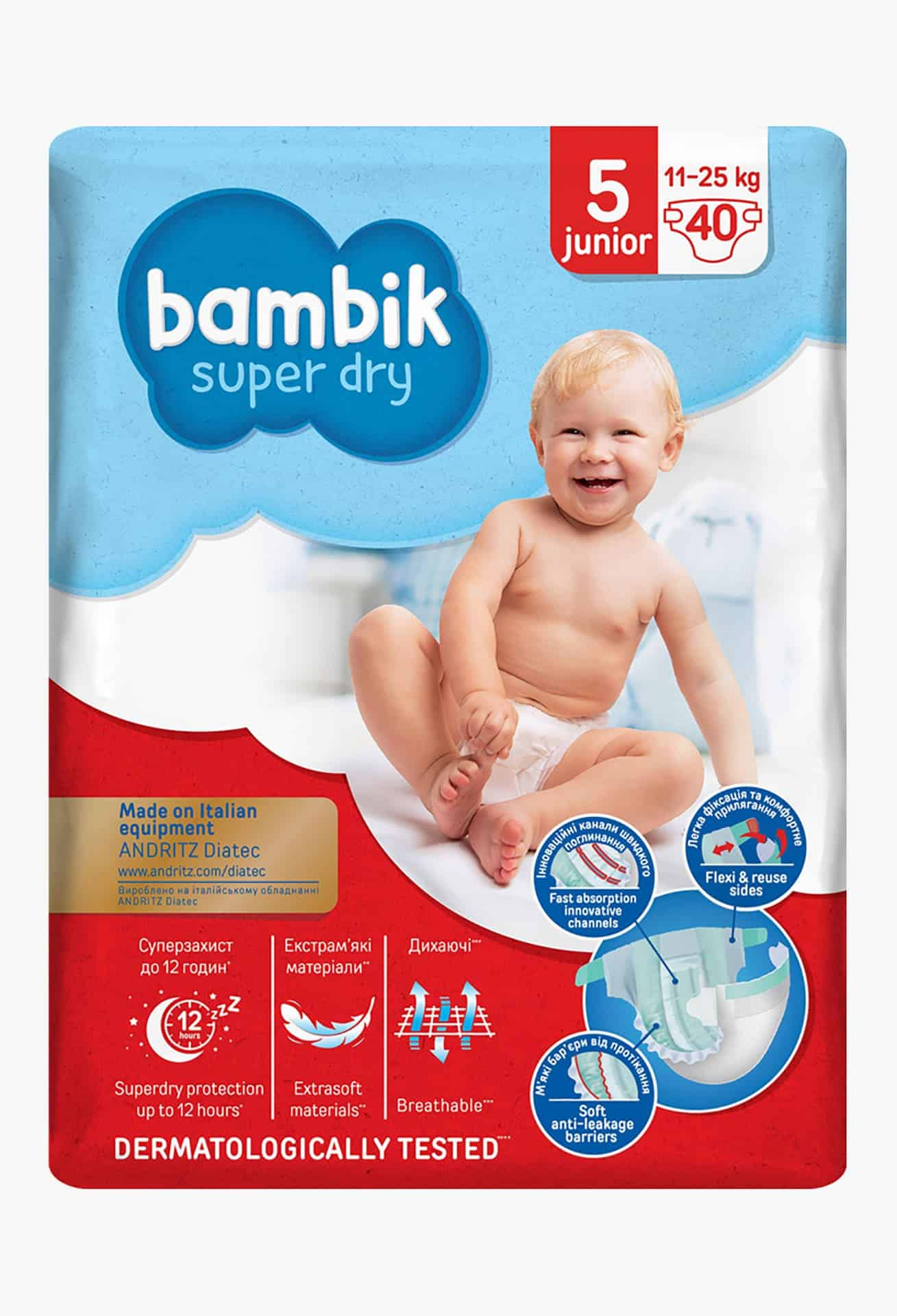 Bambik підгузки дитячі одноразові Jumbo (5) JUNIOR (11-25кг), 40шт.