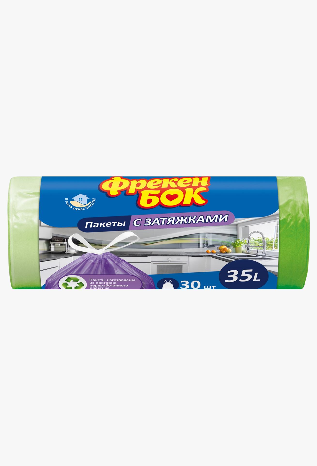ФБ Пакет для сміття п/е з затяжкою Стандарт зелений 35л / 30шт.