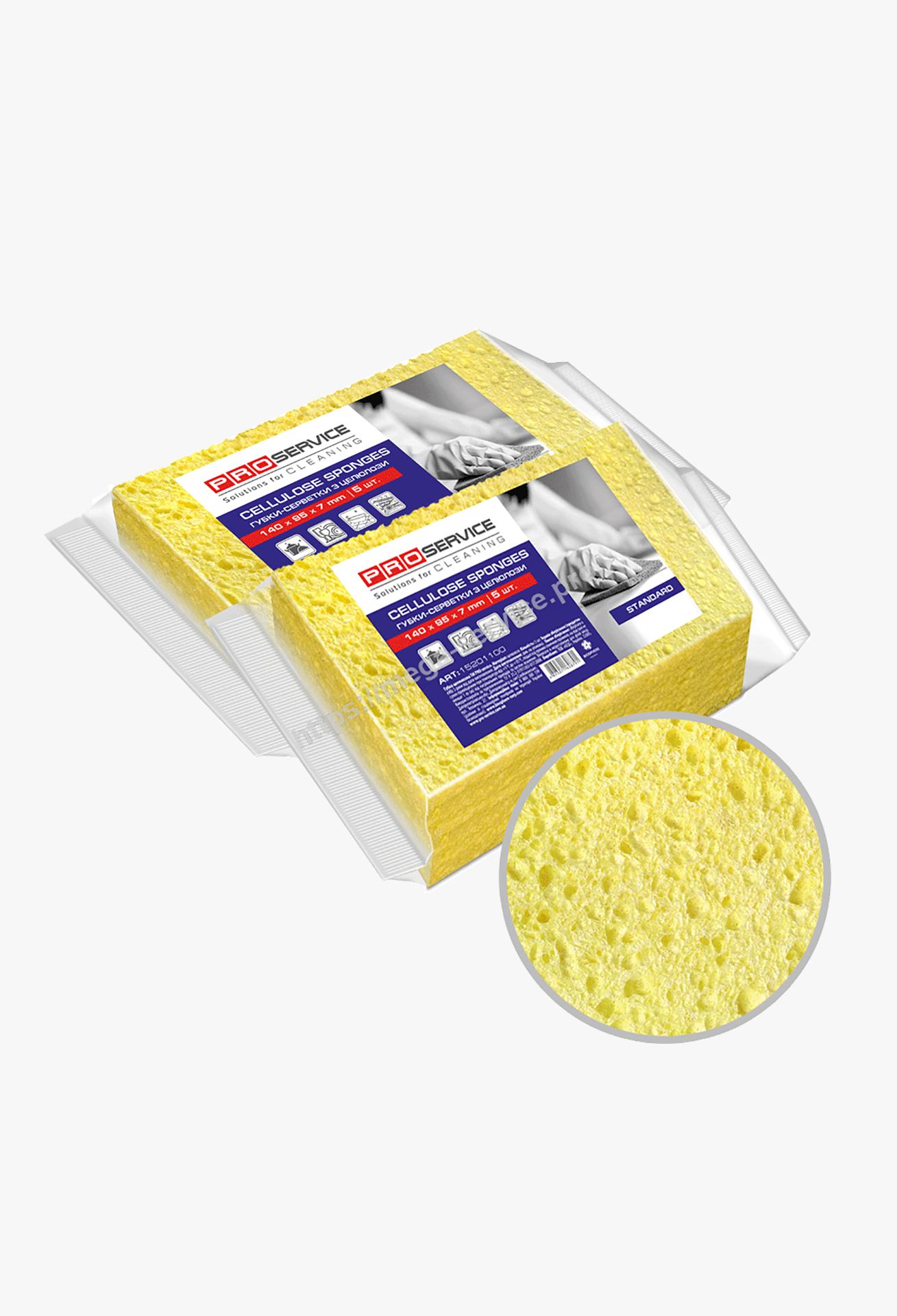 PRO Губки кухонні целюлозні Standard, 140*95*7 мм, 5шт.