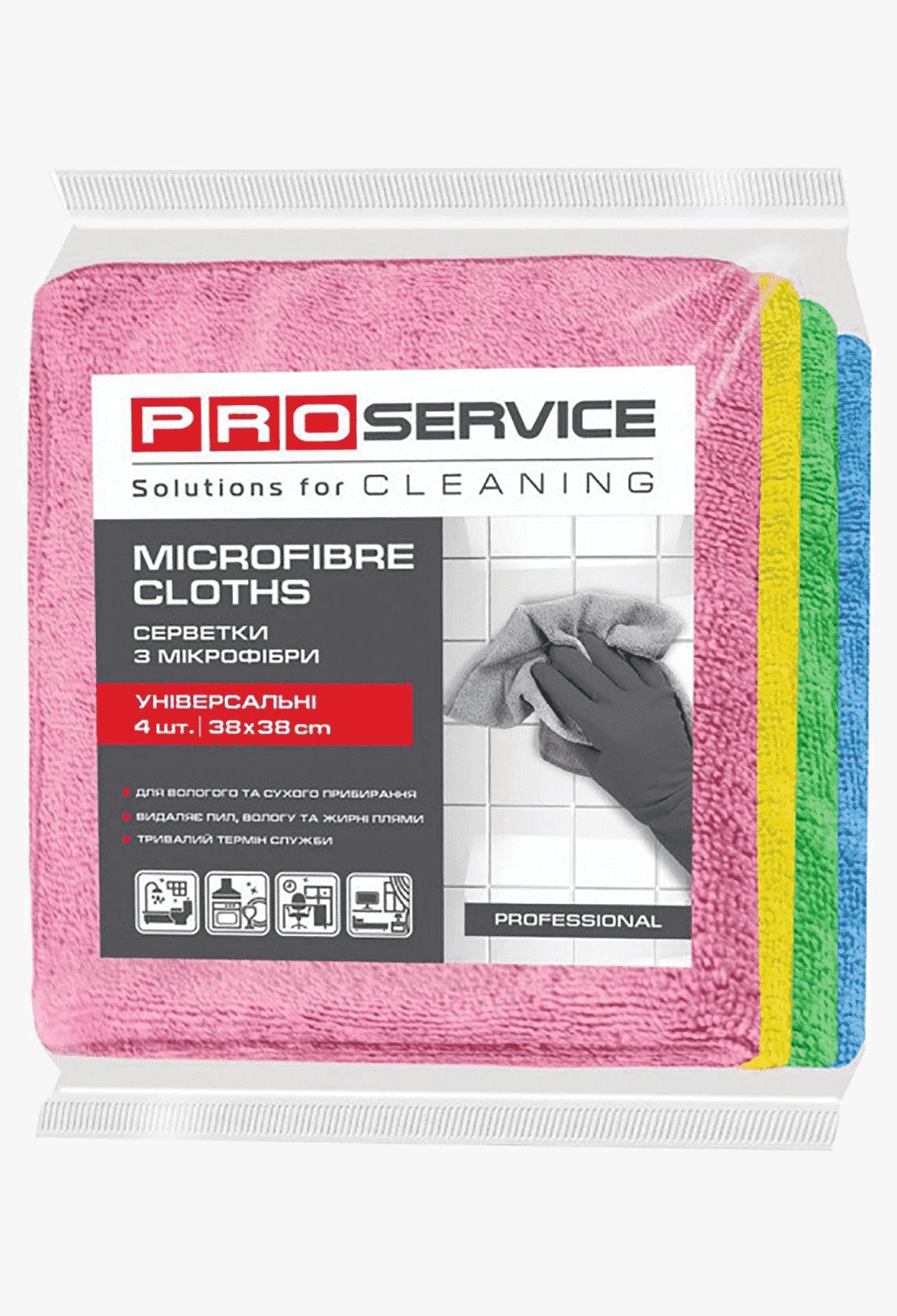 PRO Серветки з мікрофібри Professional, 38х38 см, 4шт
