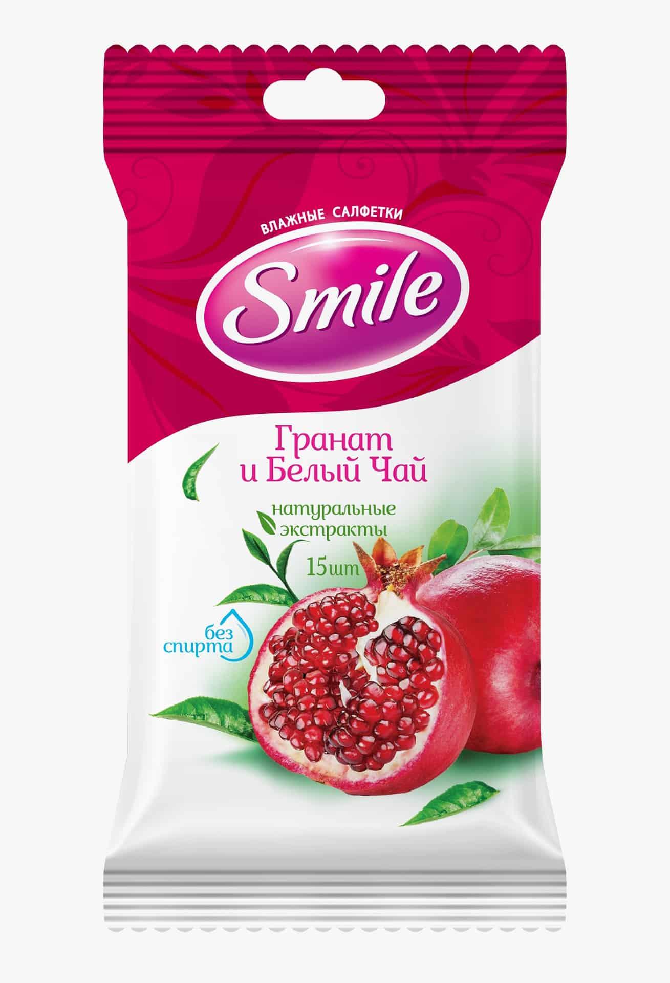 SMILE Daily Серветка волога Гранат і Білий чай, 15шт.