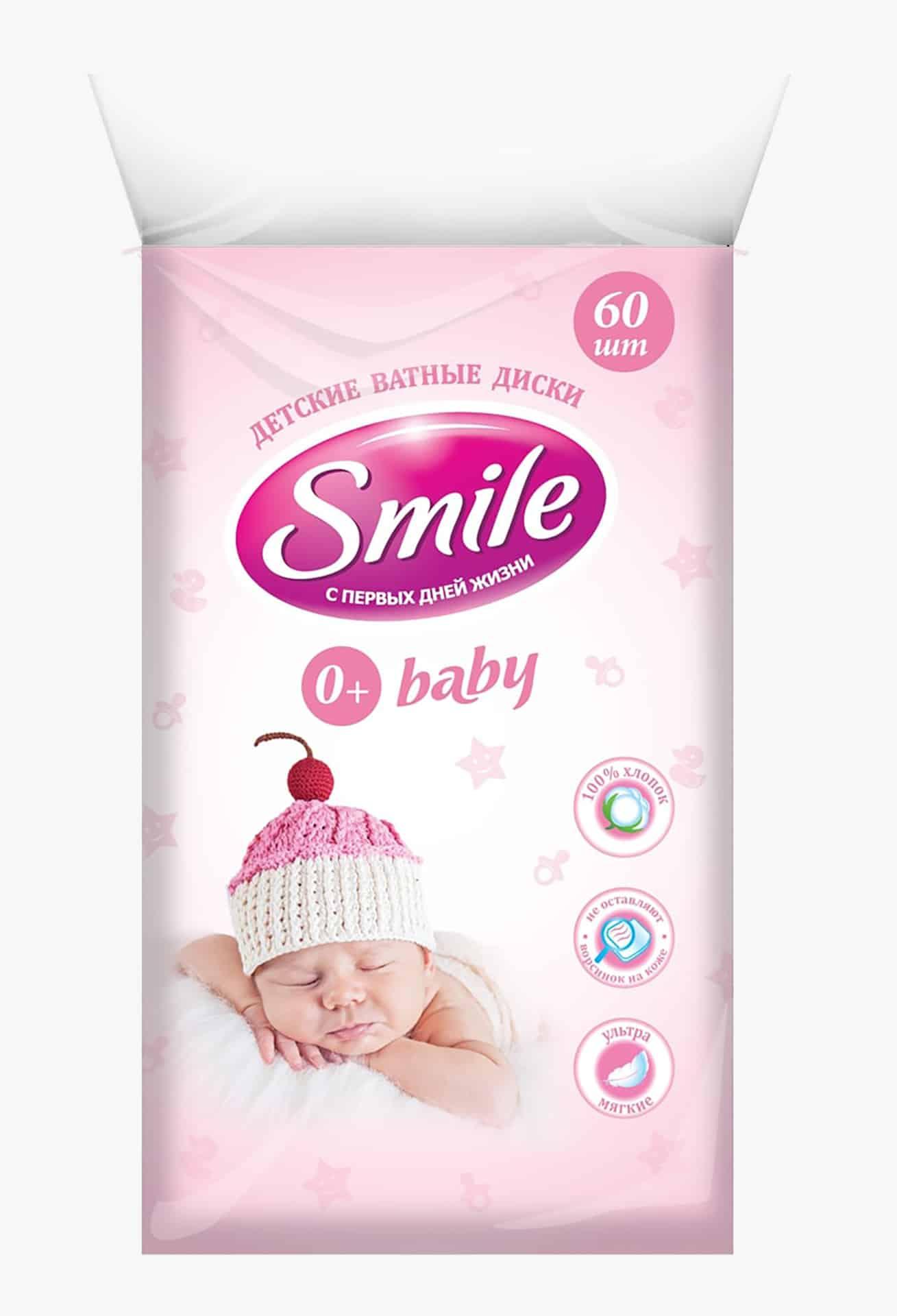 SMILE Косметичні ватні пластини дитячі, 60шт.