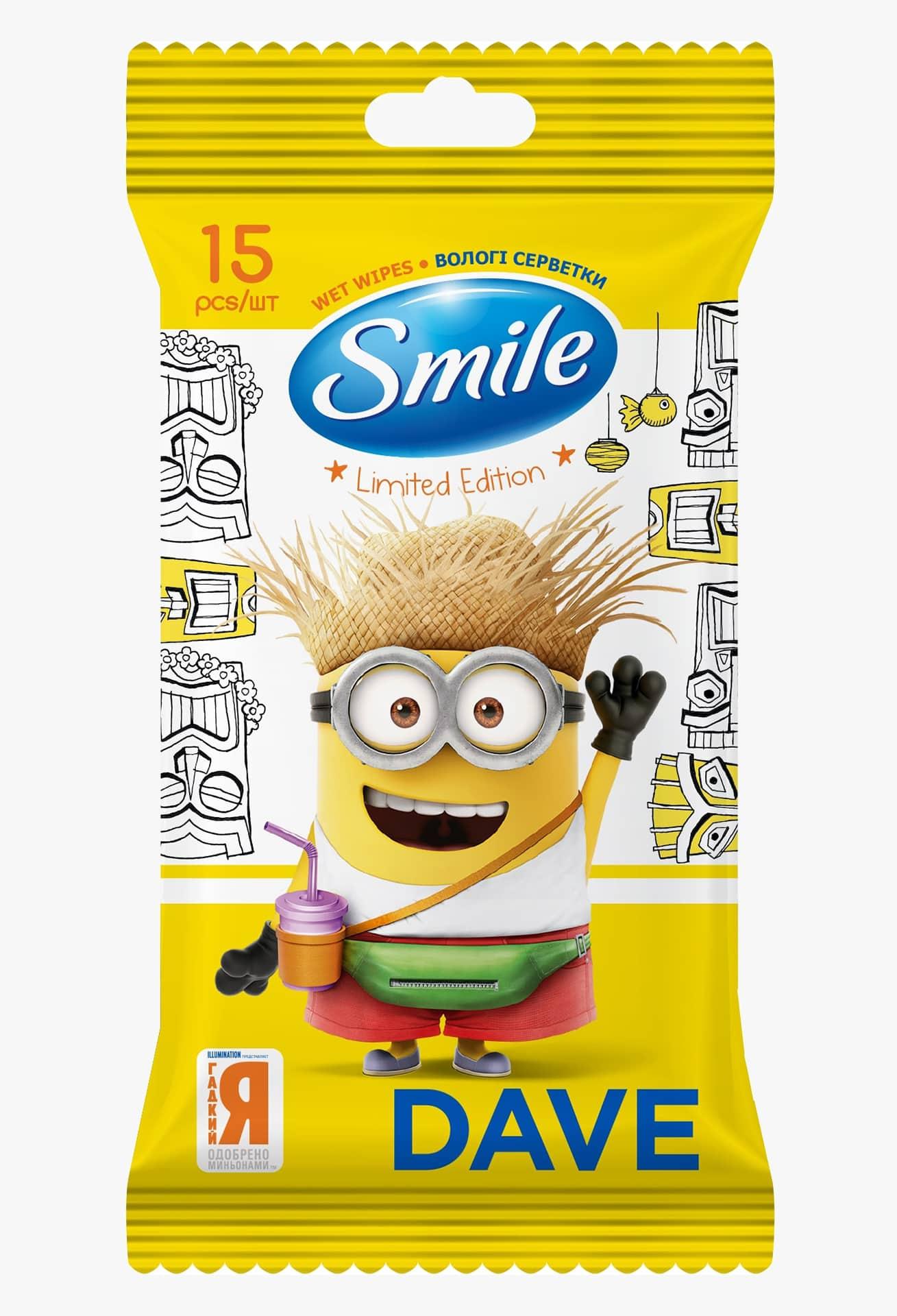 """SMILE Серветка волога """"Minions"""" MIX limited edition, 15шт."""