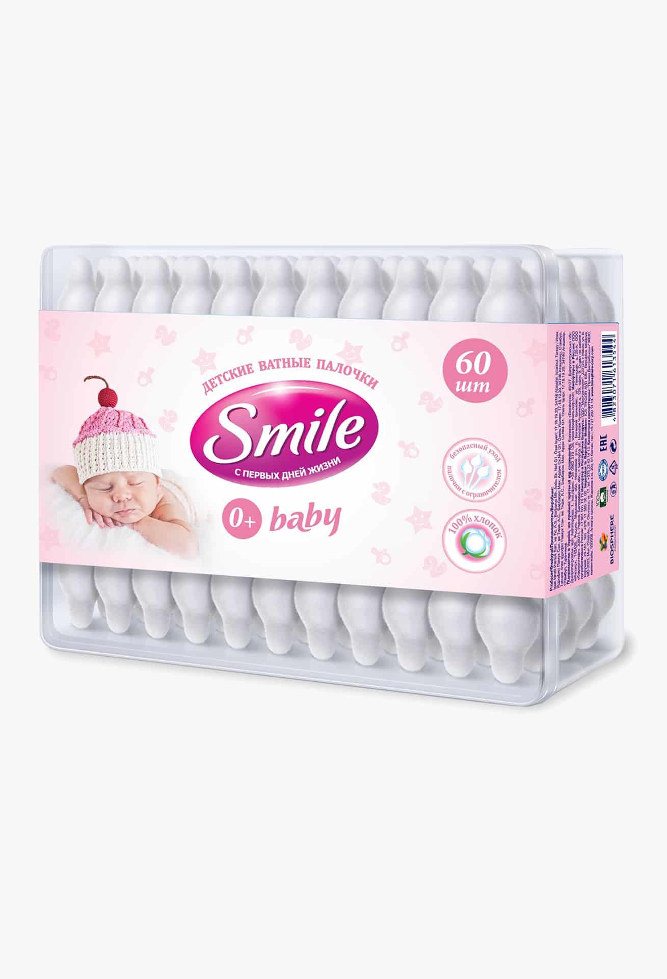 SMILE Палички ватні дитячі, в квадратнiй коробці з обмежувачем, 60шт.