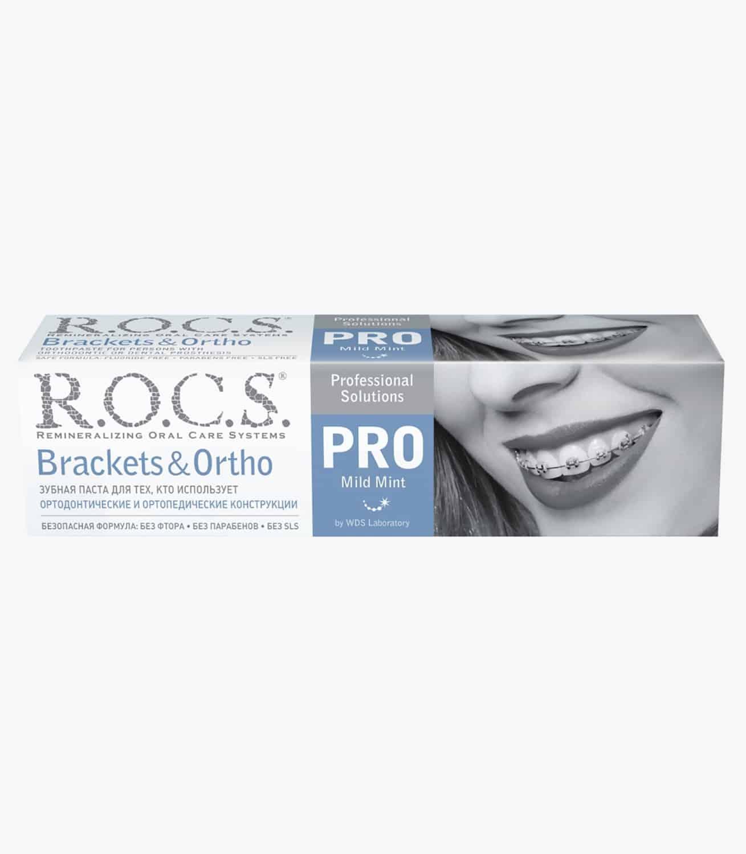 """Зубна паста """"R.O.C.S. PRO Brackets & Ortho"""", 135гр"""