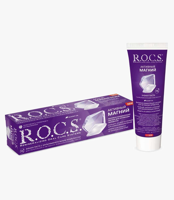 """Зубна паста """"R.O.C.S. Активний магній"""", 94гр"""