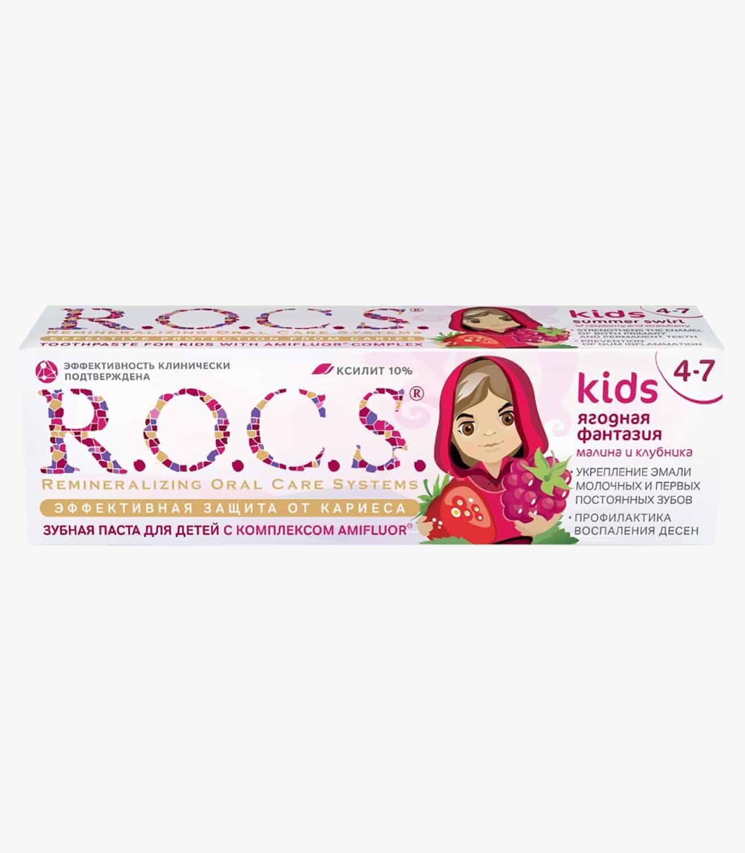 """Зубна паста """"R.O.C.S. для детей Ягідна фантазія Малина й Полуниця"""", 45гр"""