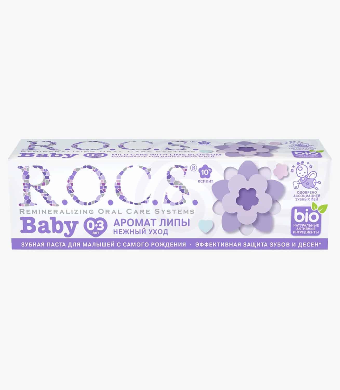 "Зубна паста ""R.O.C.S. для малят Аромат Липи"", 45гр"