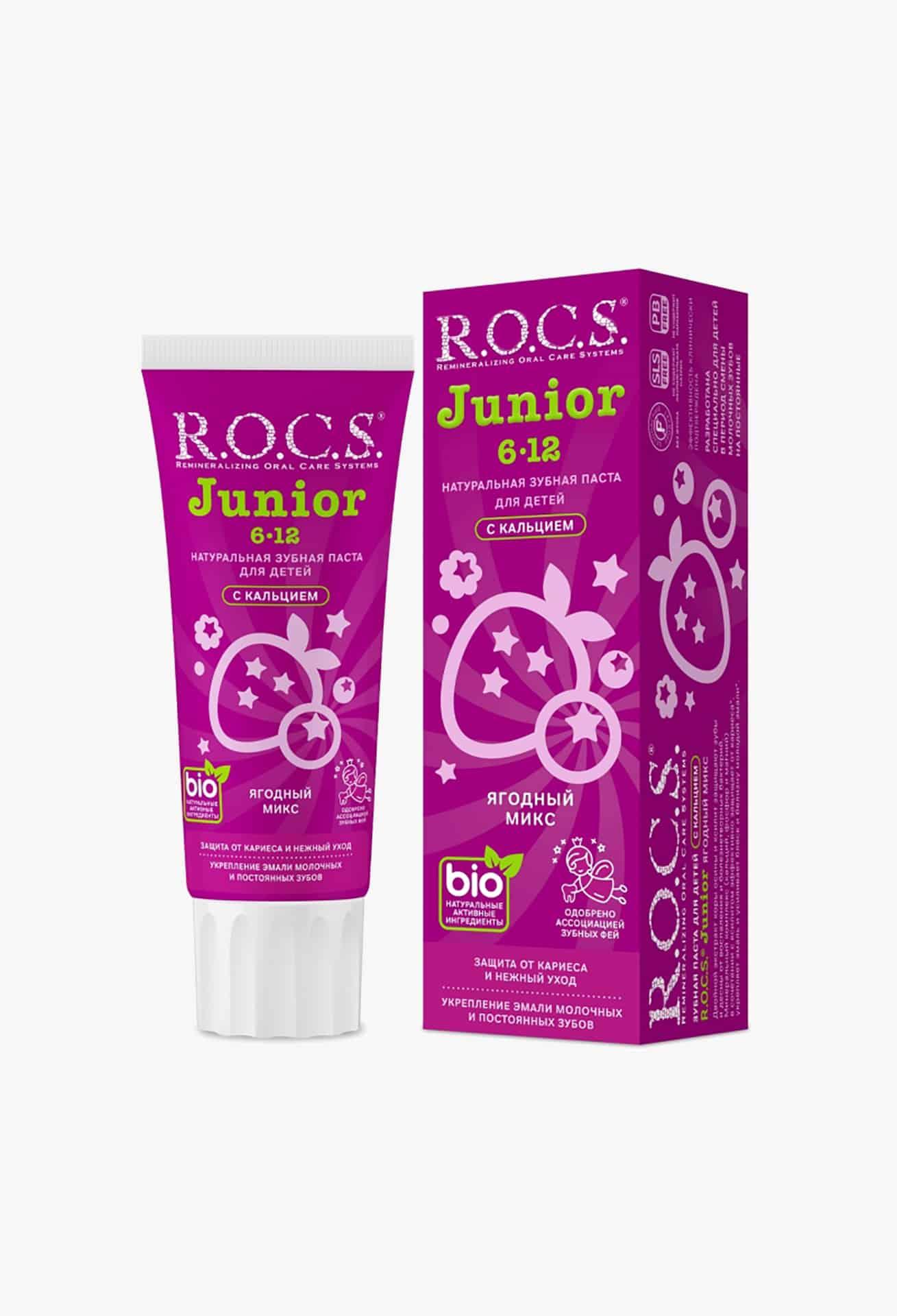"""Зубна паста """"R.O.C.S. Junior Ягодный микс"""", 74гр"""