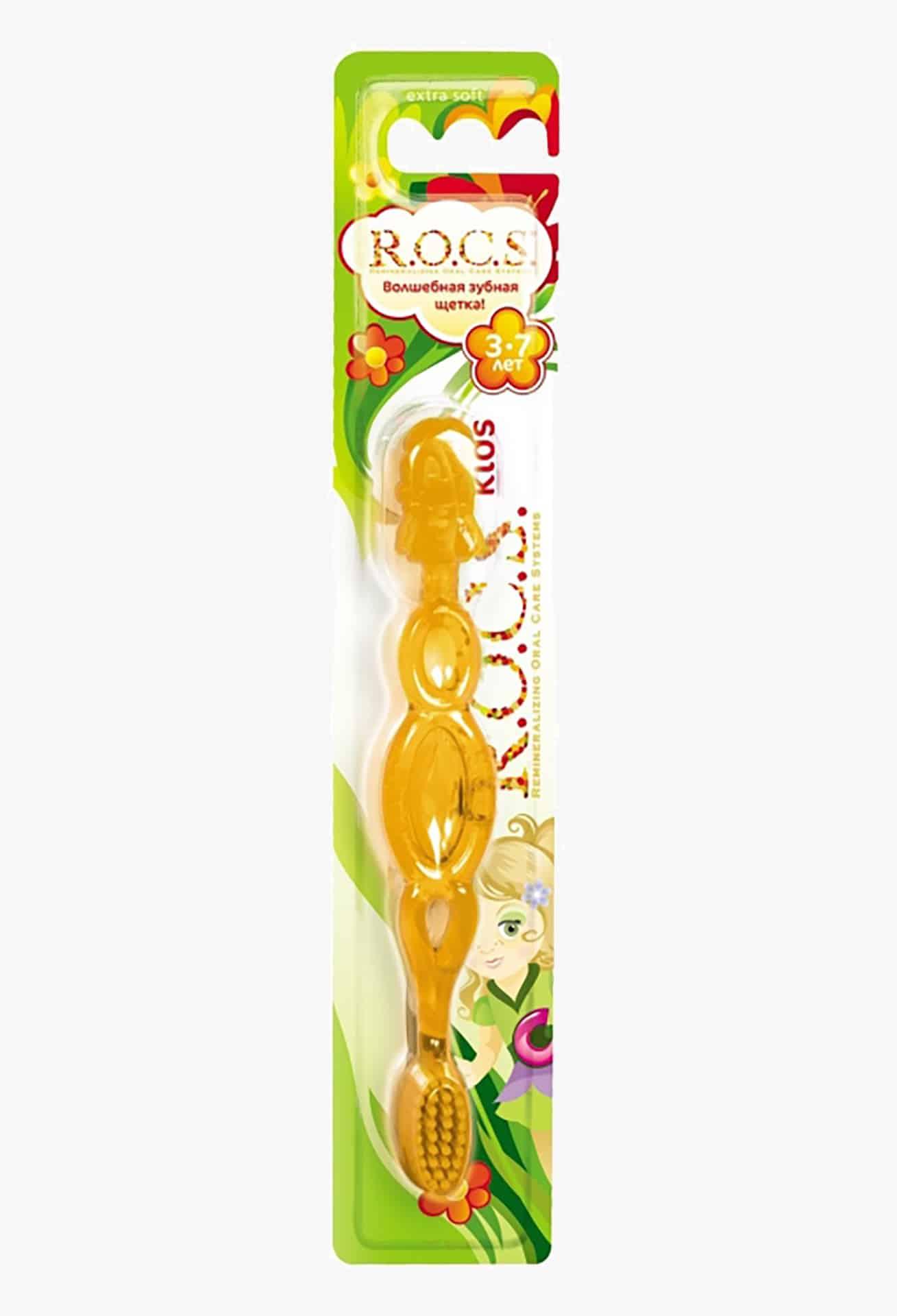 """Зубна щітка """"R.O.C.S. Kids для дітей від 3 до 7 років"""""""