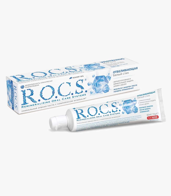 """Зубна паста """"R.O.C.S. Відбілювальна"""", 74гр"""